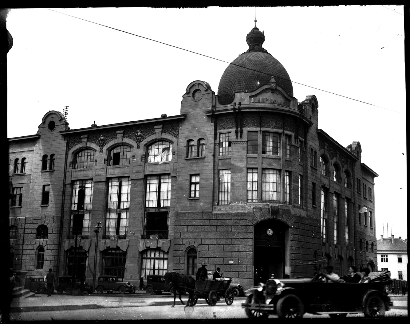 The Officers' Club building, © Photoarchive Borba