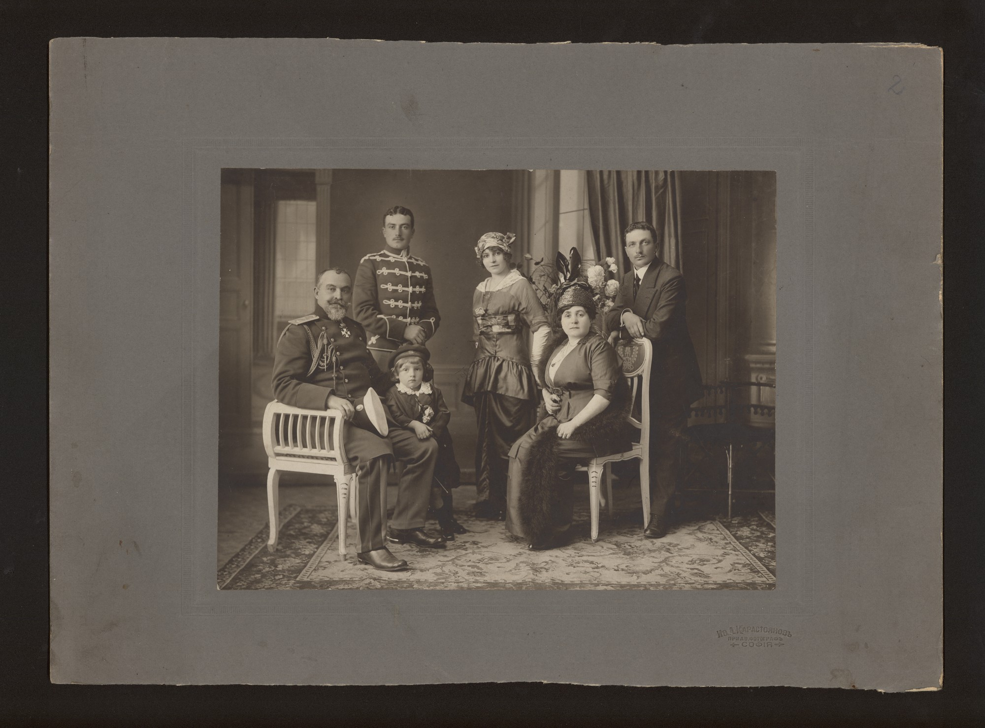 Studio portrait of the Boyadzhiev family, © Central State Archives