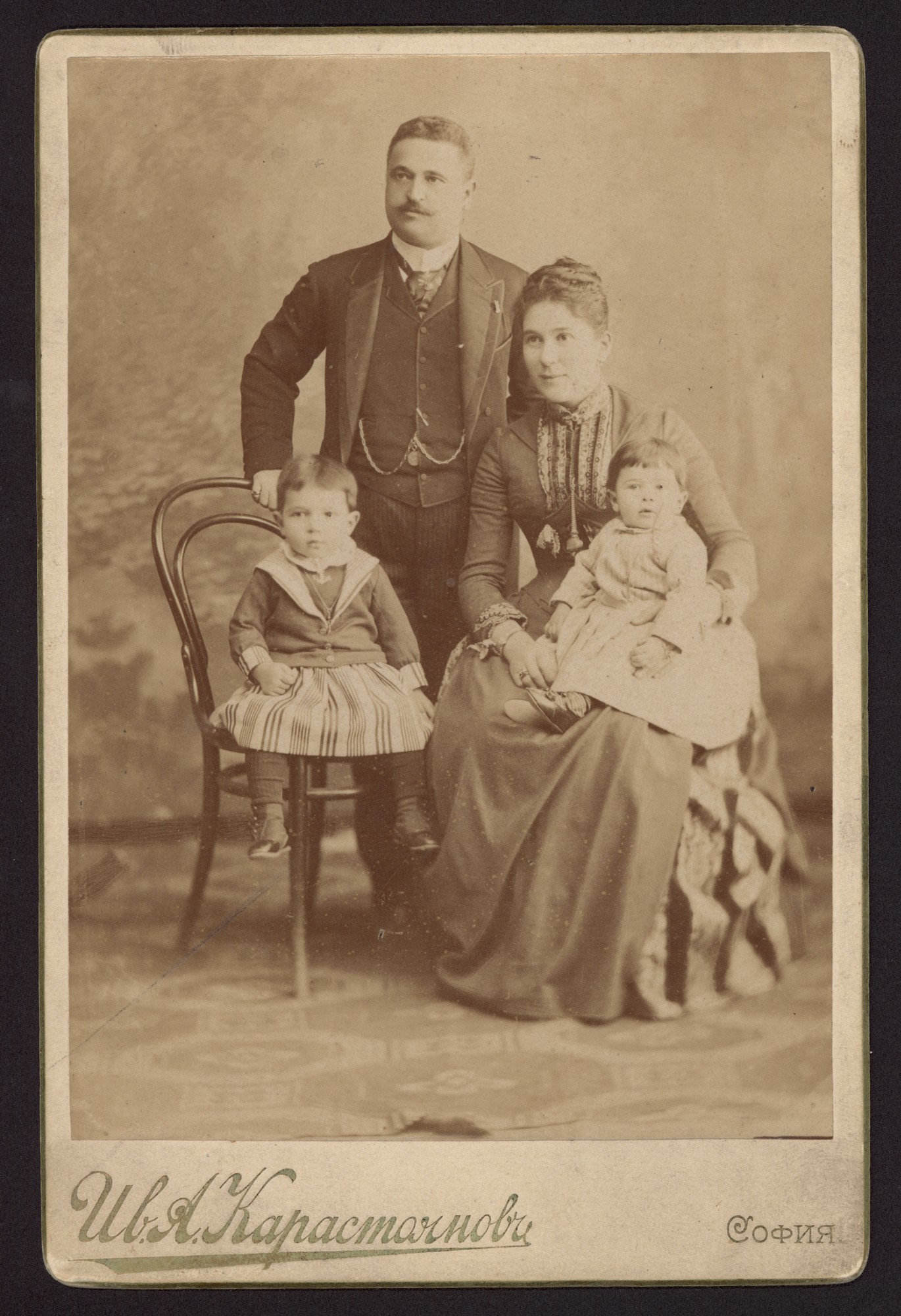 Studio portrait of the Stoilov family, © Central State Archives