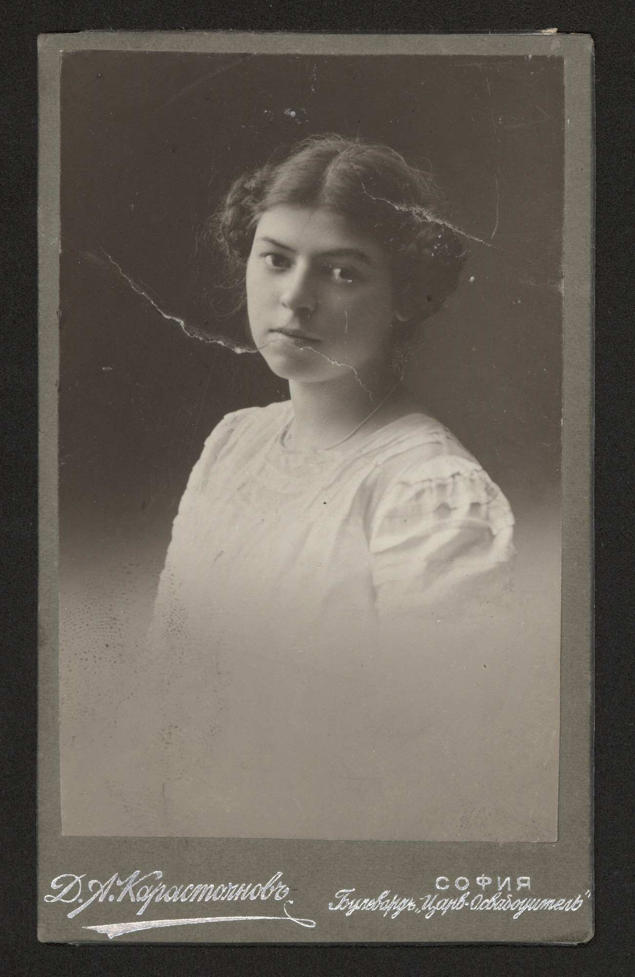 Studio portrait of Olga Kalmanson, © Central State Archives