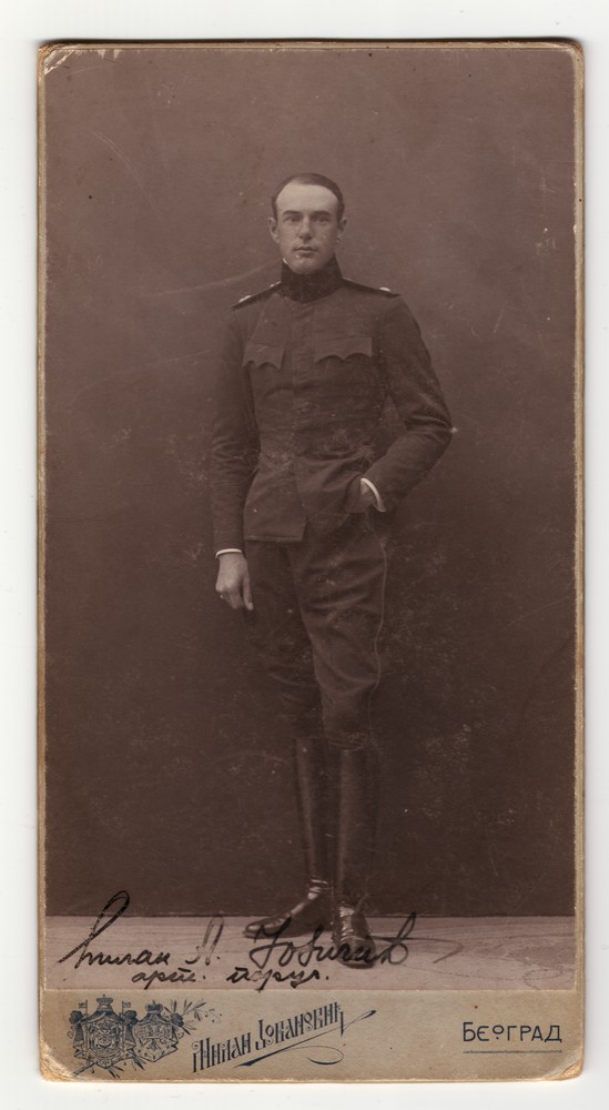Studio portrait of Artillery Lieutenant Milan A. Jovičić, © Museum of Applied Art
