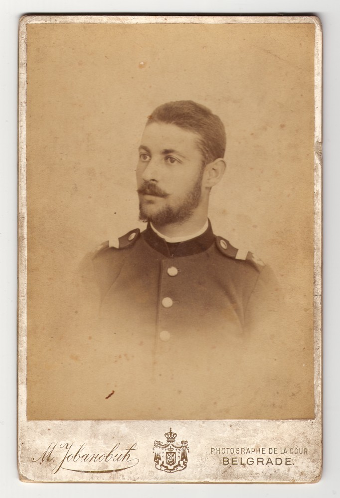 Studio portrait of a young officer, © Museum of Applied Art
