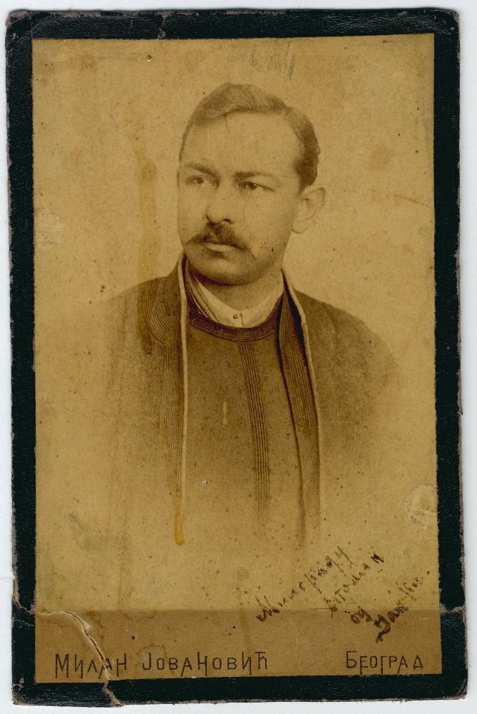 Studio portrait of writer Janko Veselinović, © Museum of Theater Art of Serbia