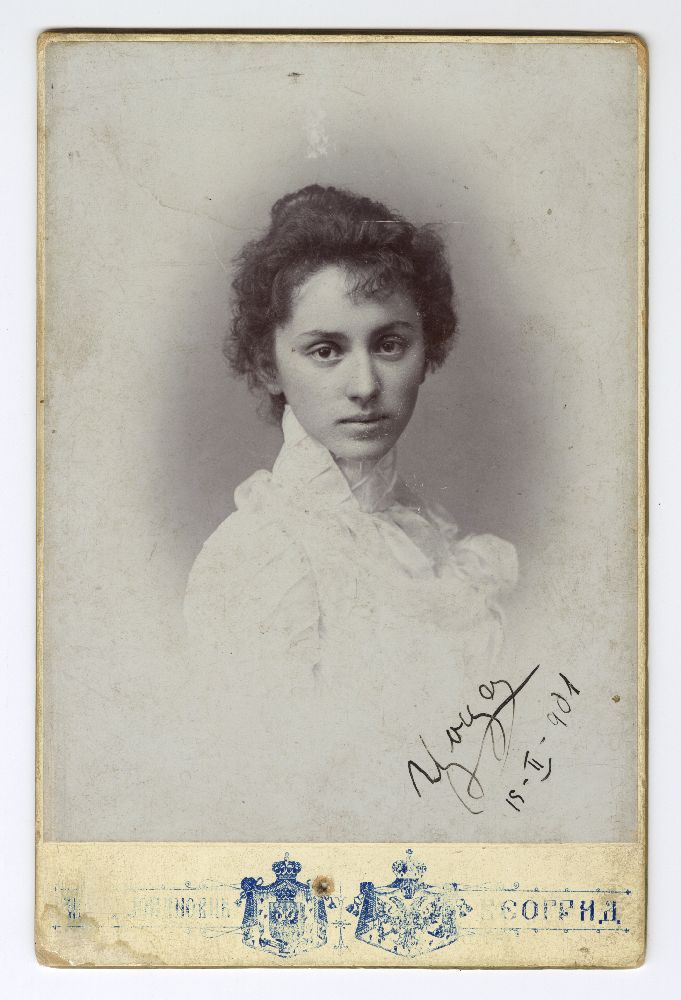 Studio portrait of stage actress Coca, © Museum of Theater Art of Serbia