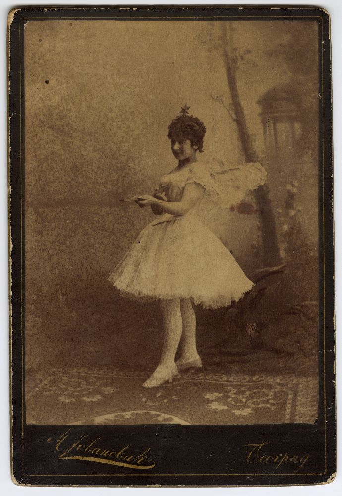 Studio portrait of a ballerina, © Museum of Theater Art of Serbia