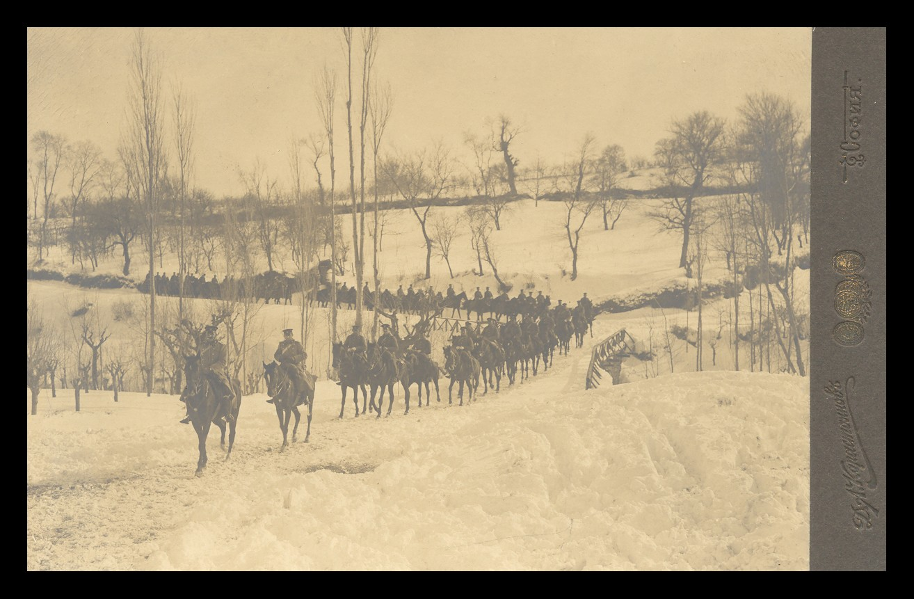 """Bulgarian cavalrymen on a winter route"", © National Museum of Military History Sofia"