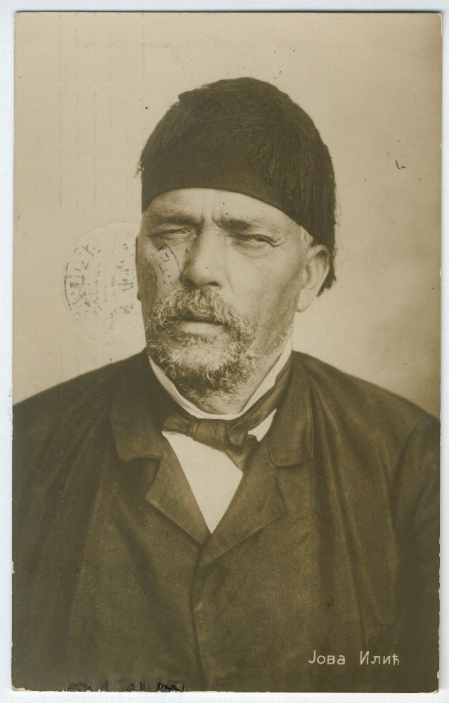 Studio portrait of poet Jova Ilić, © Museum of Theater Art of Serbia