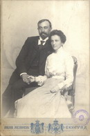 Studio portrait of Kosta Stojanović and his wife Ljubica, © National Library of Serbia