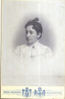 Studio portrait of a young woman, © National Library of Serbia