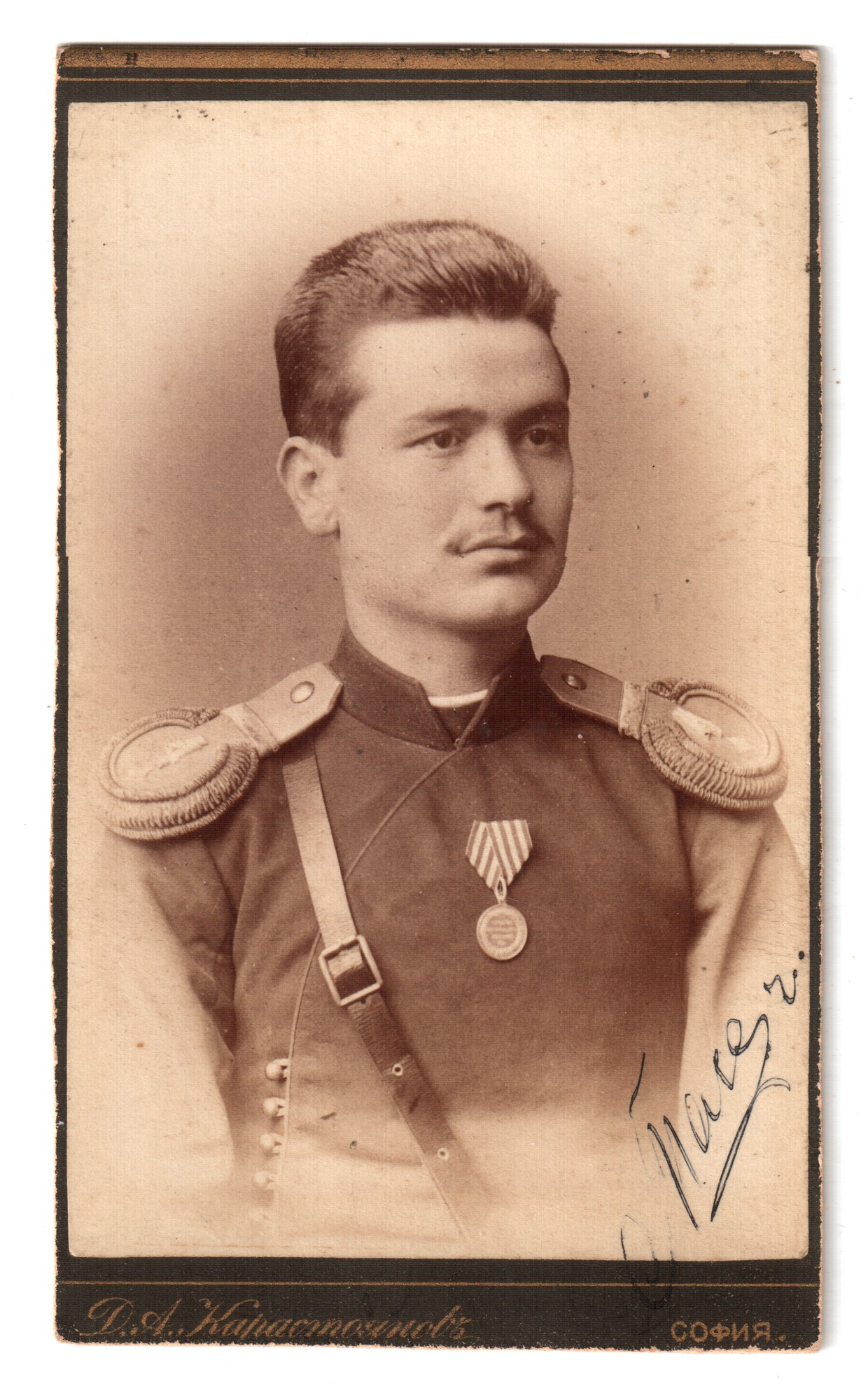 Studio portrait of a lieutenant, © National Polytechnic Museum