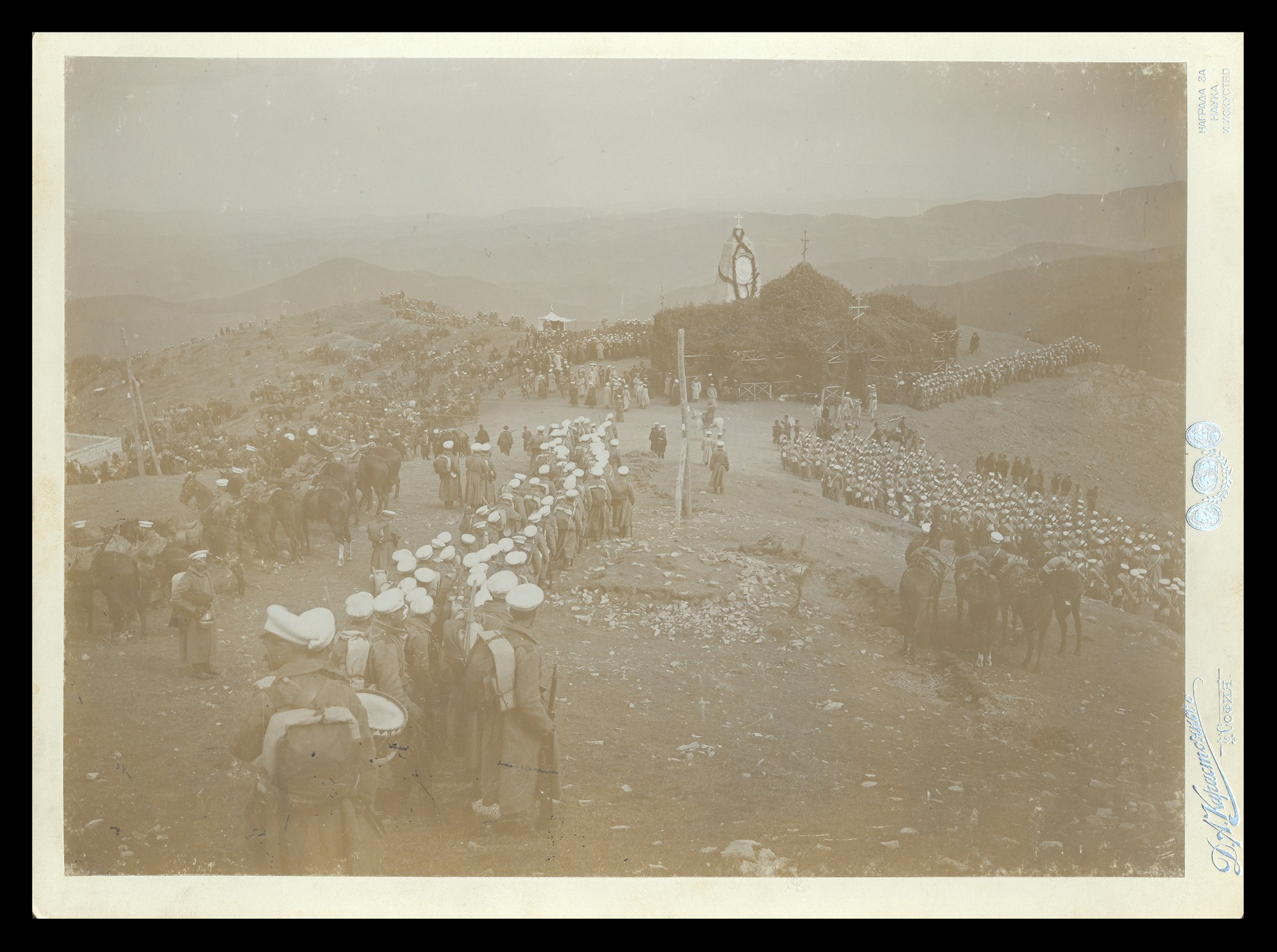 Prayer on St. Nikola peak, © National Museum of Military History Sofia