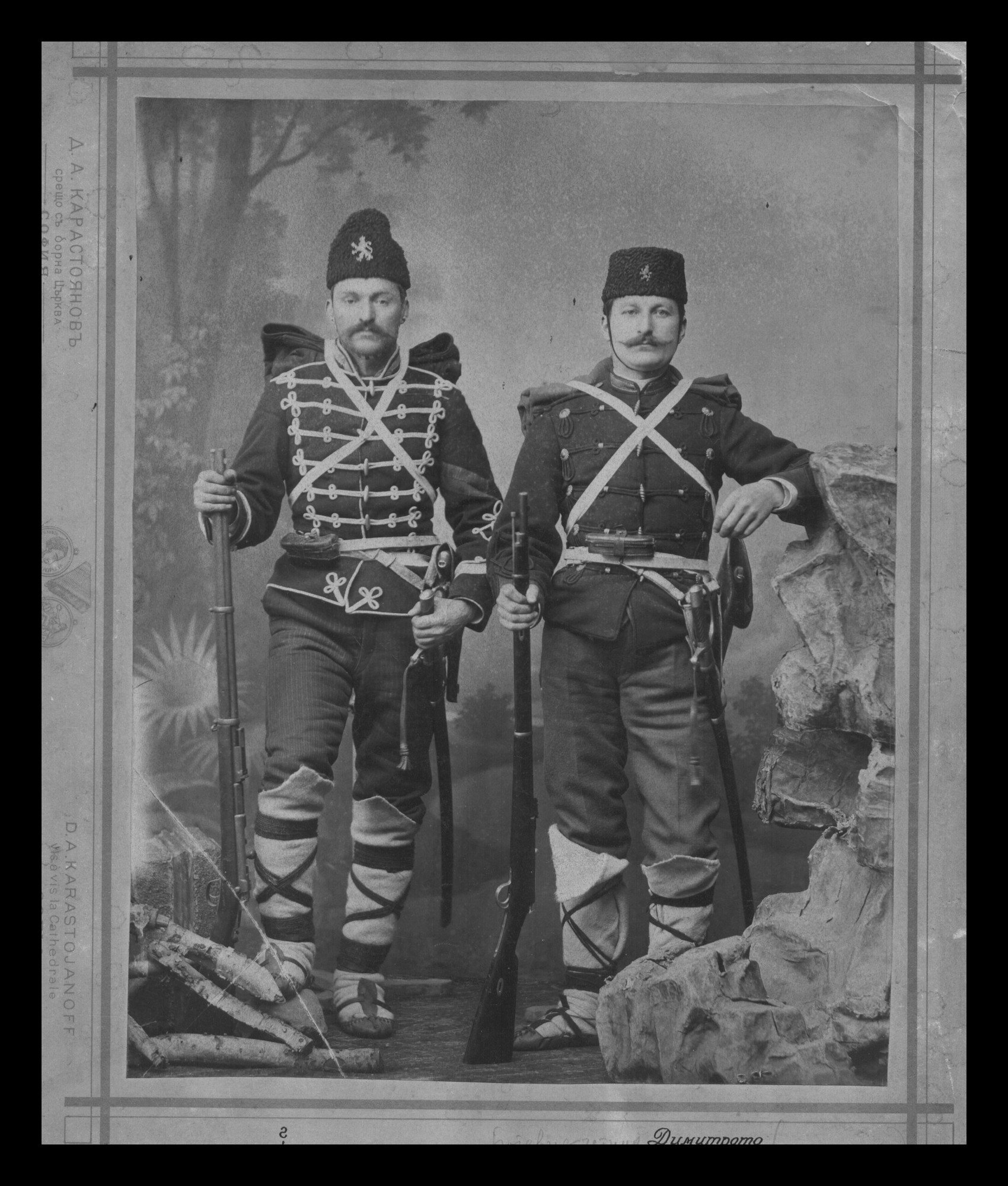 Studio portrait of revolutionaries belonging to Hristo Botev's armed company (cheta), © National Museum of Military History Sofia
