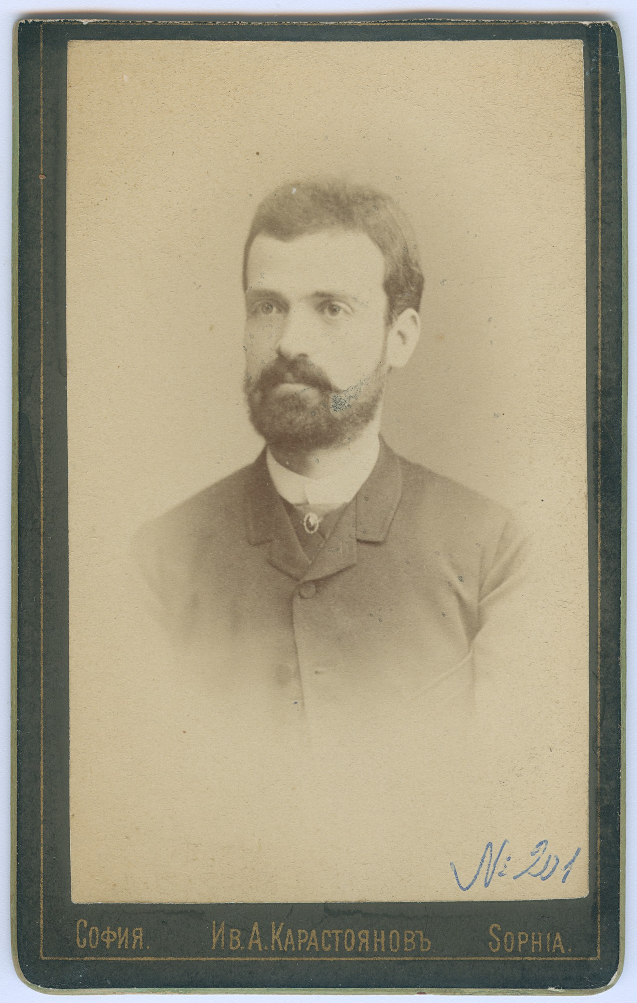 Studio portrait of Nik. Manolov, © State Archives - Plovdiv