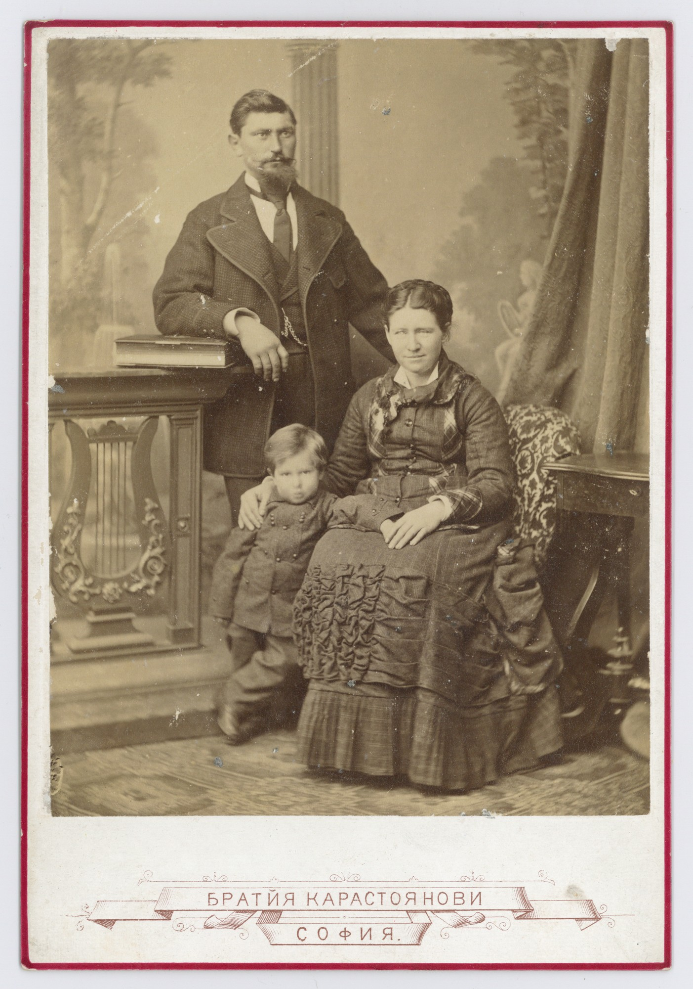 Studio portrait of Mihail Hitrov with his wife and son, © Scientific Archive of the Bulgarian Academy of Sciences