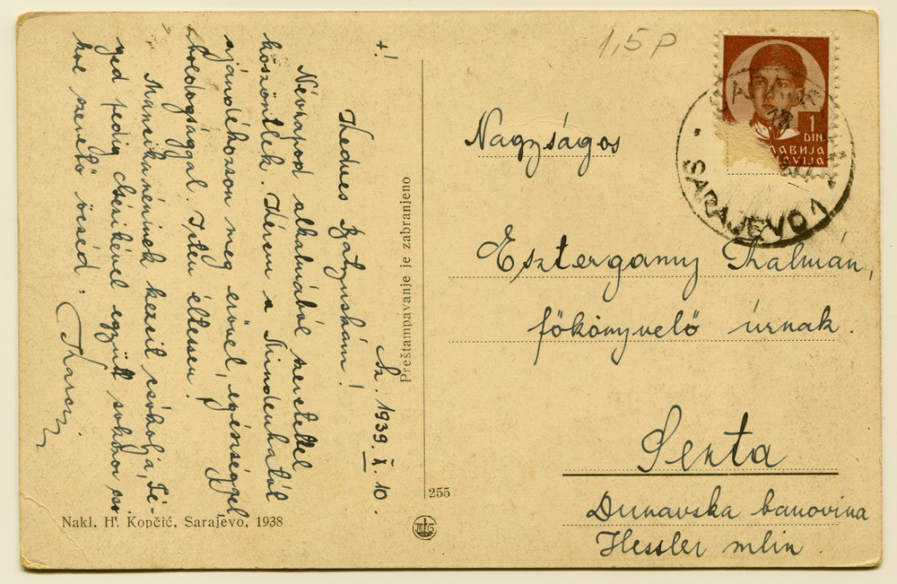 Picture postcard with five medaillons, © Bosniac Institute - Adil Zulfikarpašić Foundation