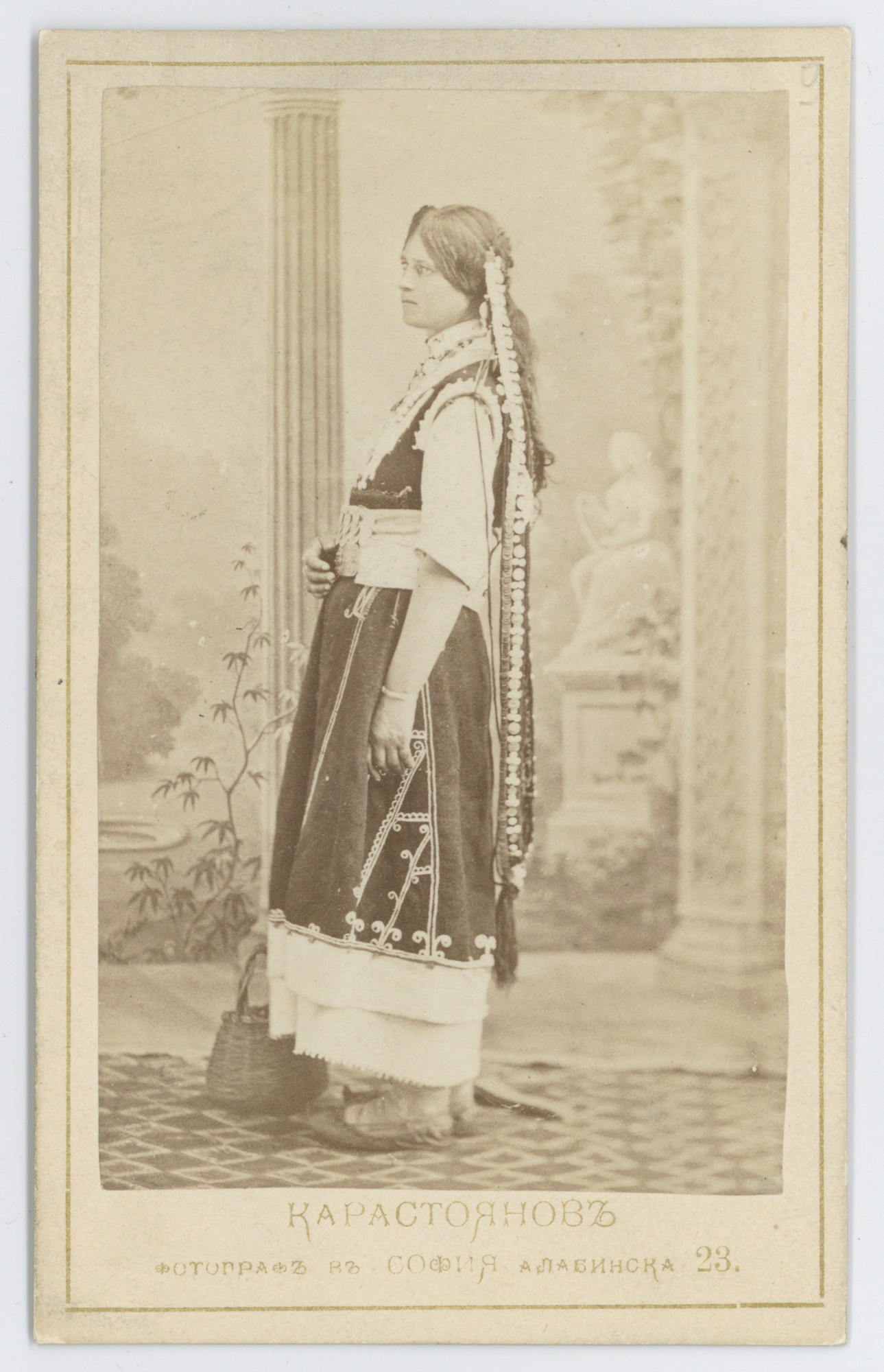 Studio portrait of a woman in folk costume, © Scientific Archive of the Bulgarian Academy of Sciences