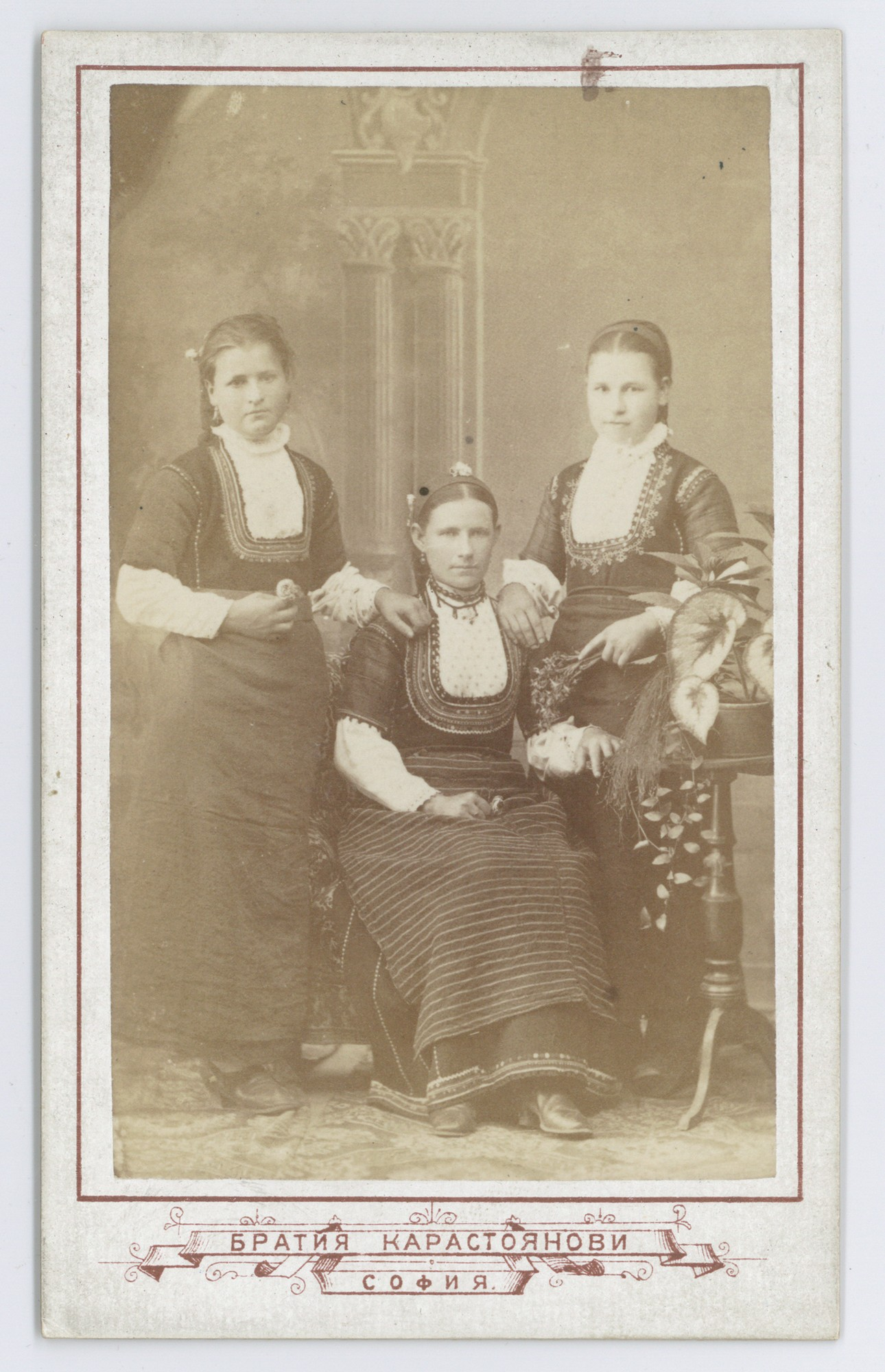 Studio portrait of three women in folk attire, © Scientific Archive of the Bulgarian Academy of Sciences