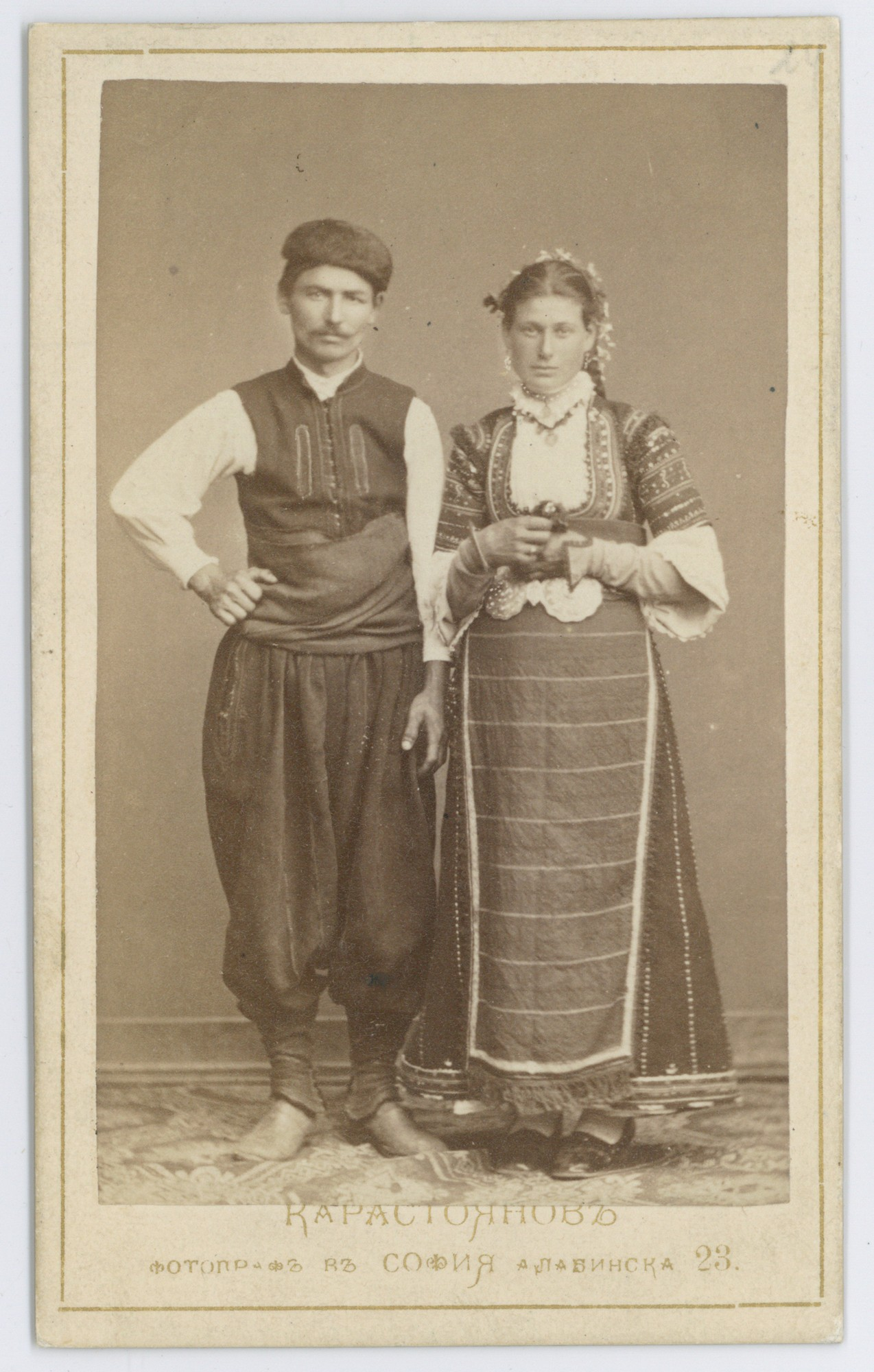 Studio portrait of a women and a man in folk attire, © Scientific Archive of the Bulgarian Academy of Sciences