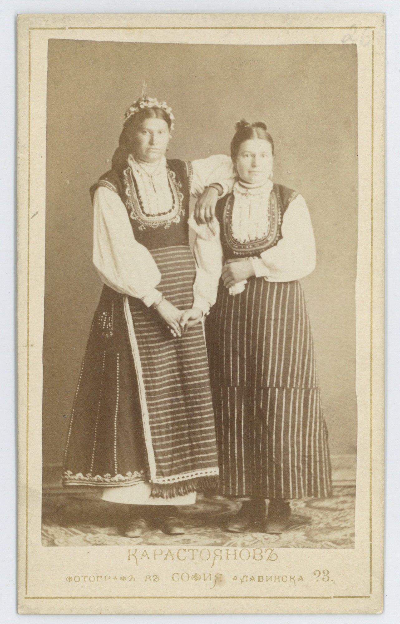 Studio portrait of two women in folk attire, © Scientific Archive of the Bulgarian Academy of Sciences