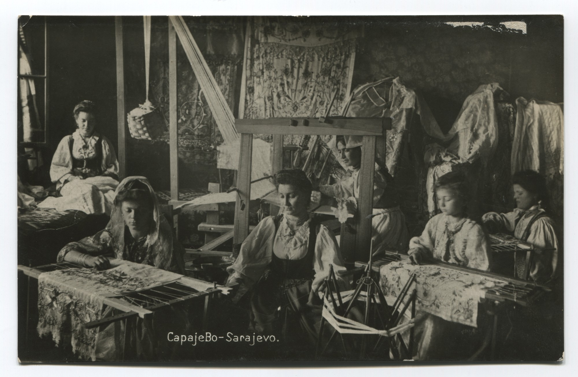 Interior of the manufactory for weaving, embroidery and stitching lace, © Museum of City of Sarajevo