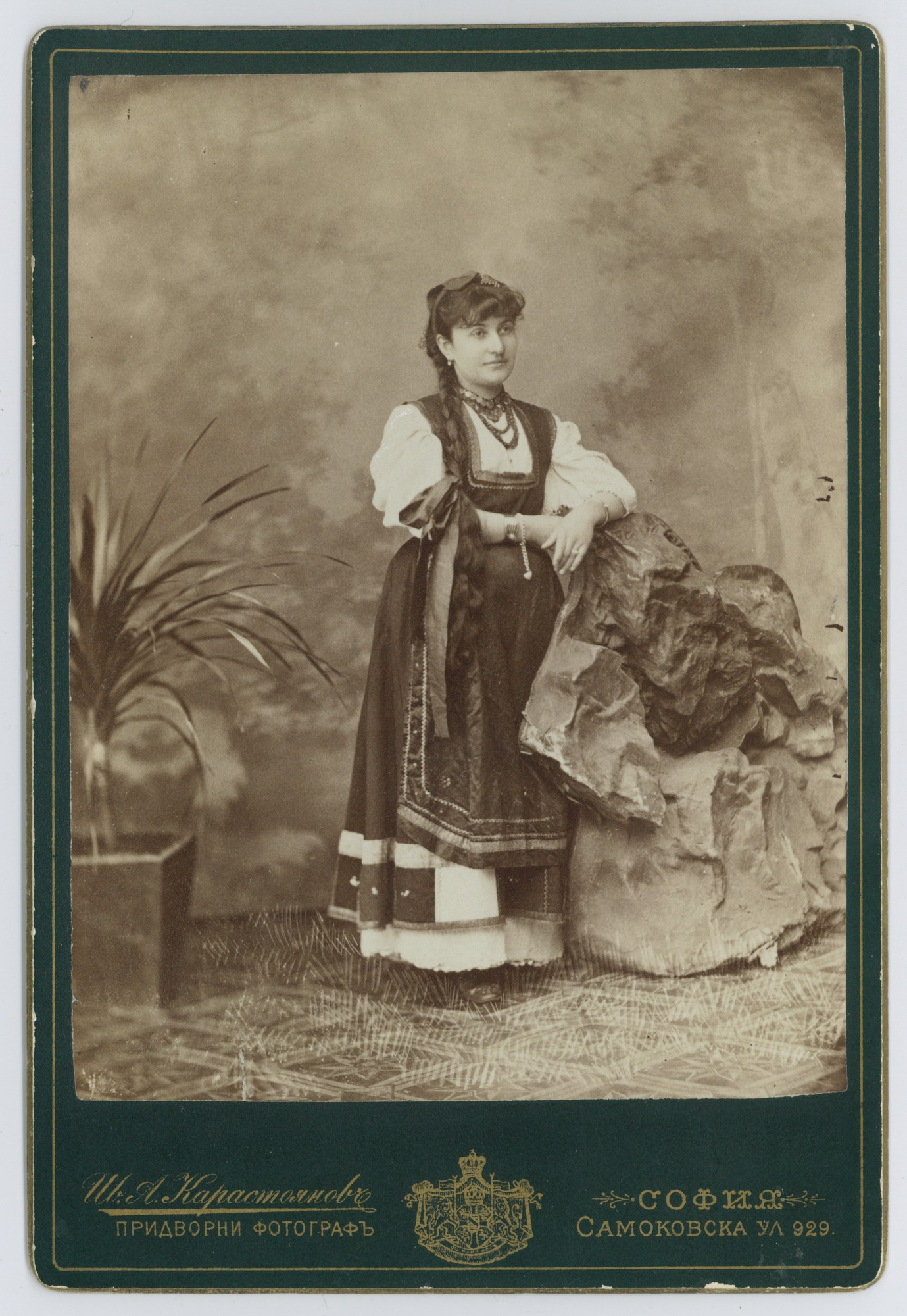 Studio portrait of a woman, © Scientific Archive of the Bulgarian Academy of Sciences