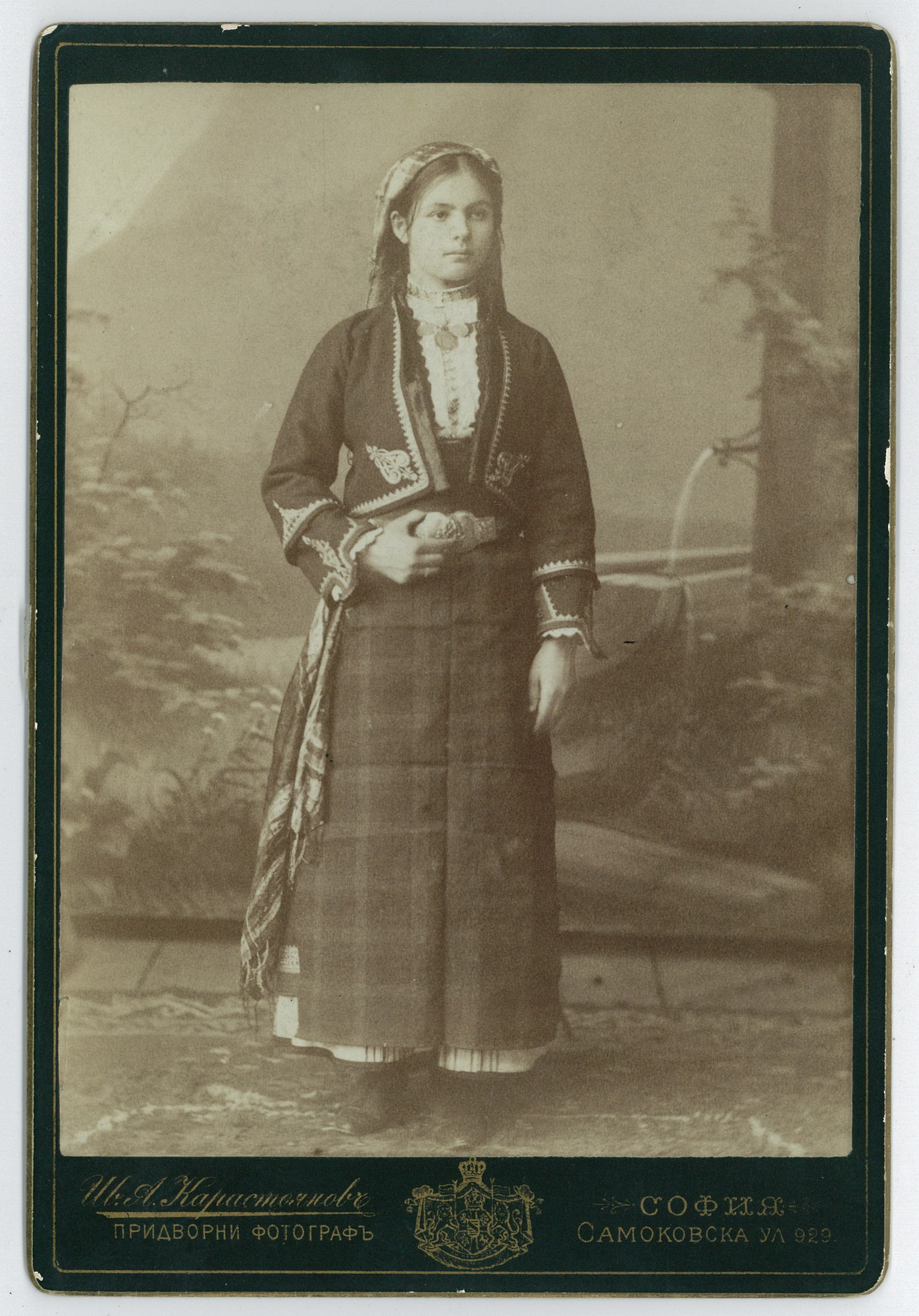 Studio portrait of a young woman in folk attire, © Scientific Archive of the Bulgarian Academy of Sciences