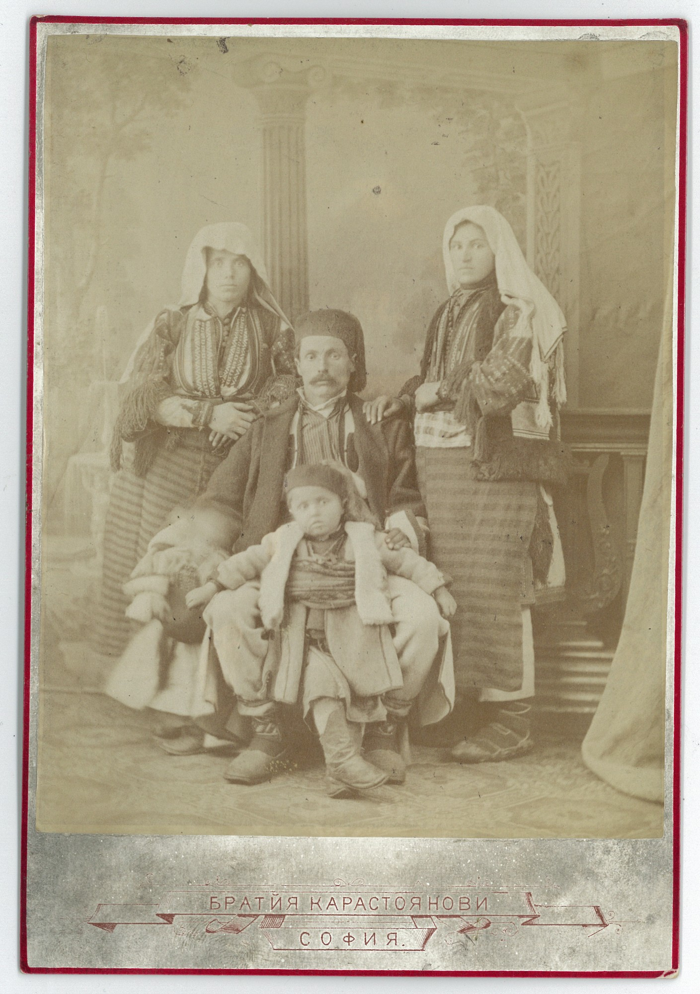 Studio portrait of a group of people in folk attire, © Scientific Archive of the Bulgarian Academy of Sciences