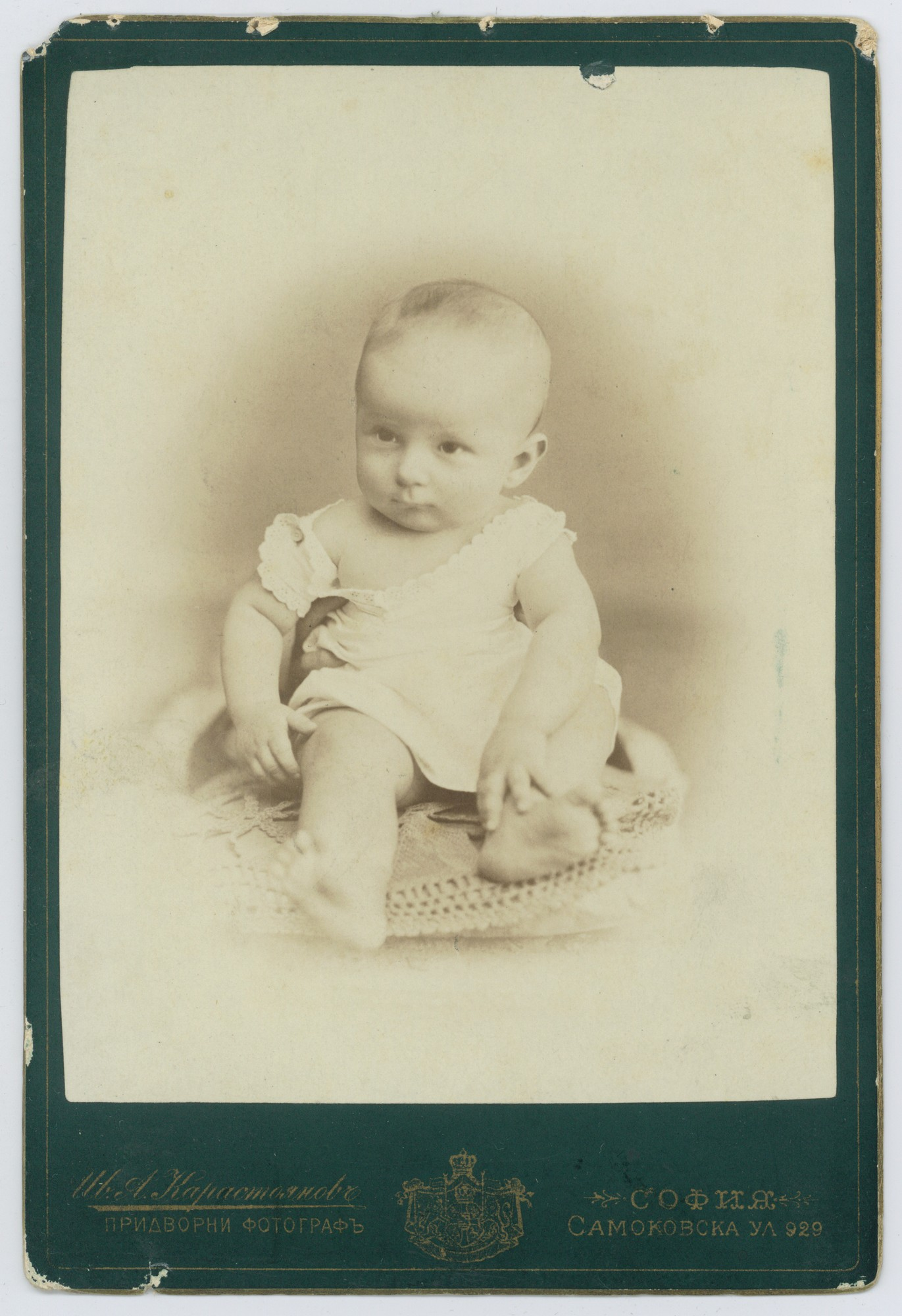 Studio portrait of Kosta Stambolov as an infant, © Scientific Archive of the Bulgarian Academy of Sciences