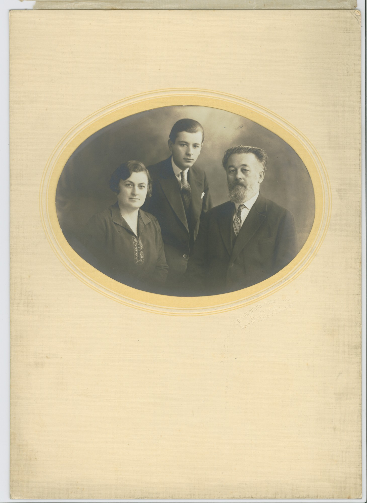 Studio portrait of the Ankov family, © Scientific Archive of the Bulgarian Academy of Sciences