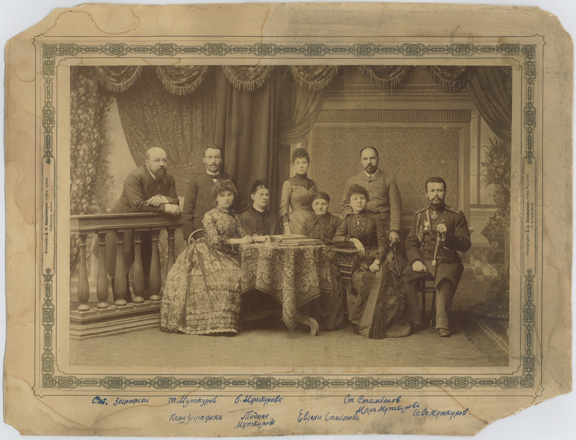 Studio group portrait, © Scientific Archive of the Bulgarian Academy of Sciences