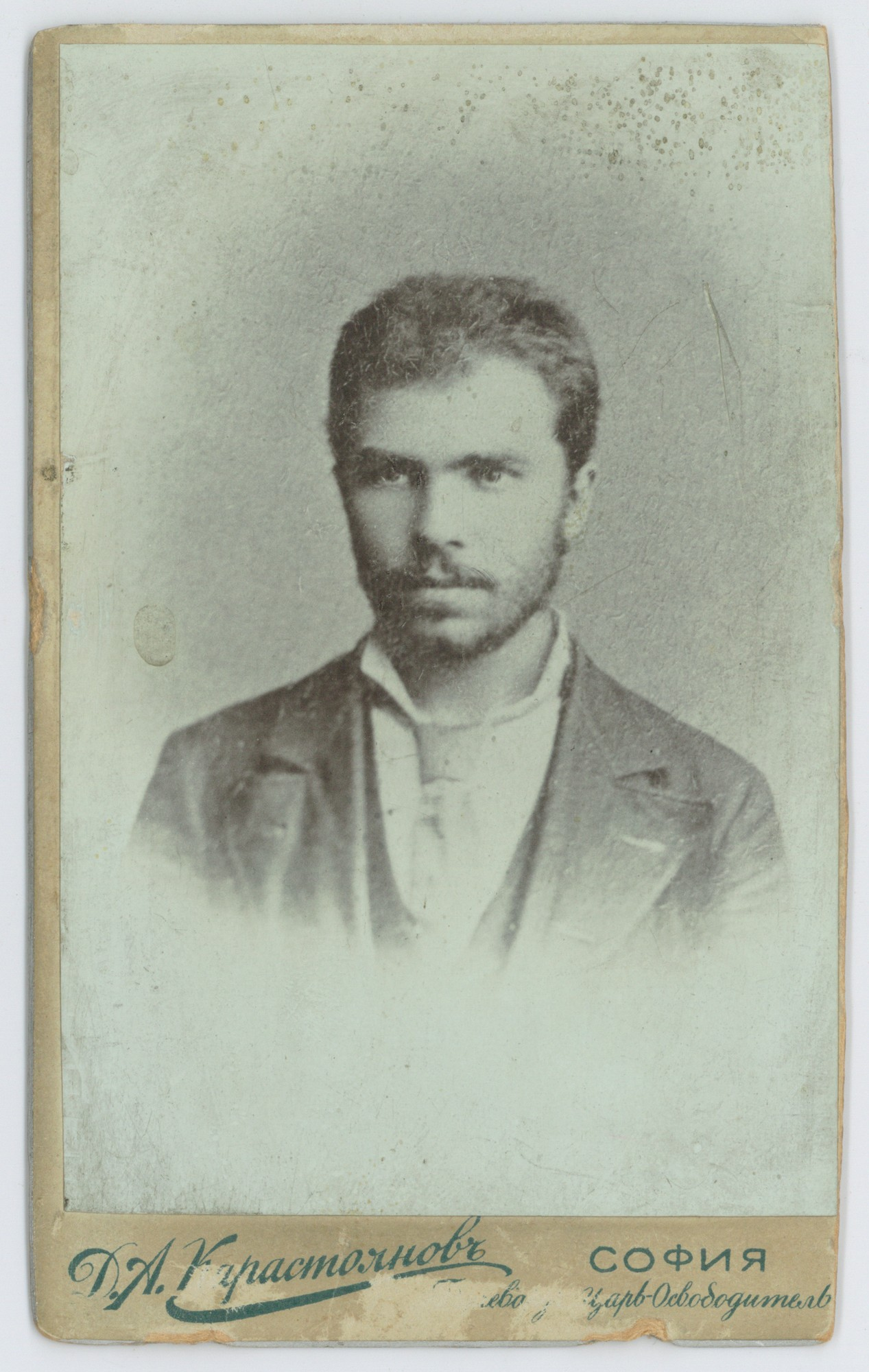 Stefan Stambolov, © Scientific Archive of the Bulgarian Academy of Sciences