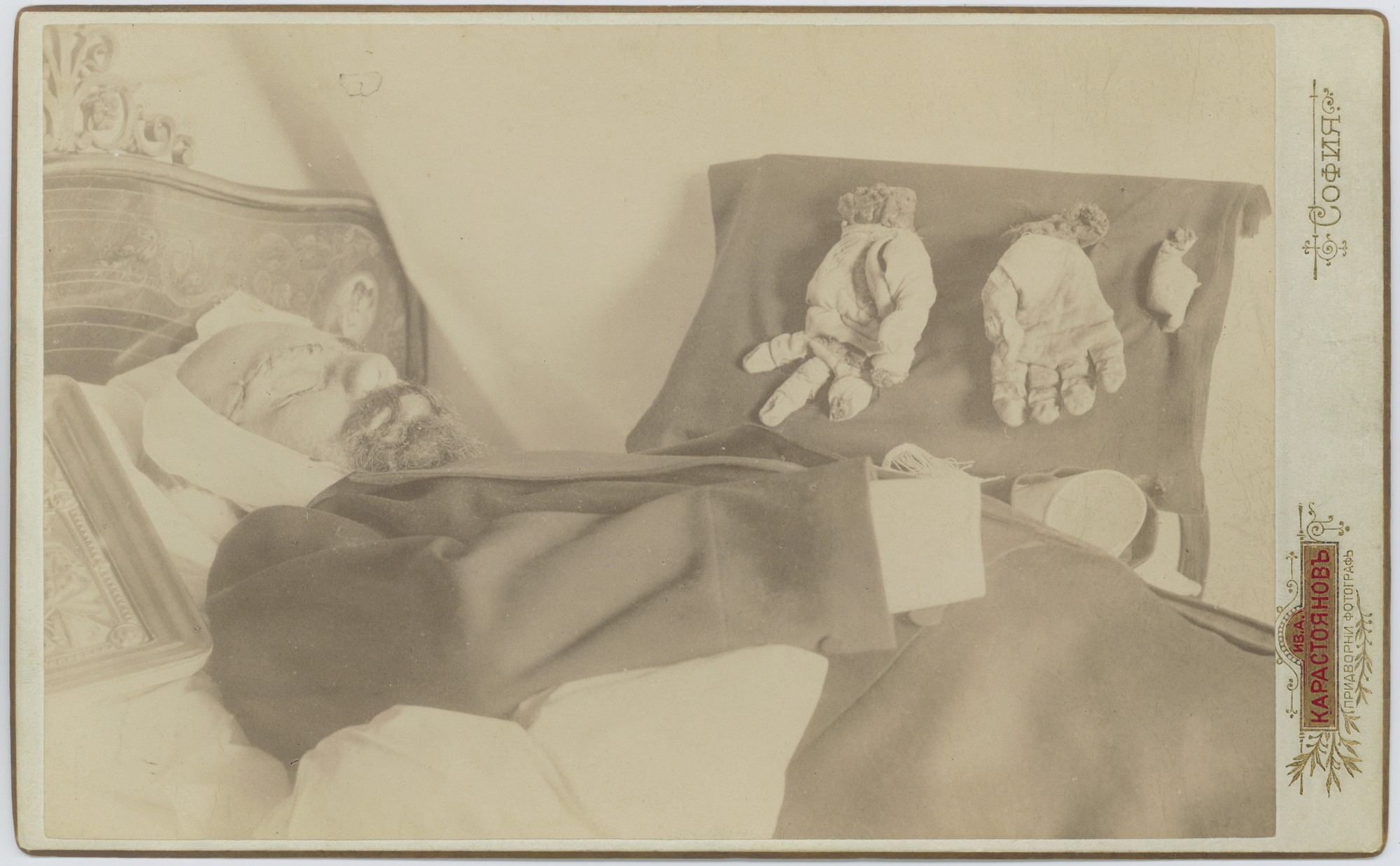 Stefan Stambolov on his deathbed, © Scientific Archive of the Bulgarian Academy of Sciences