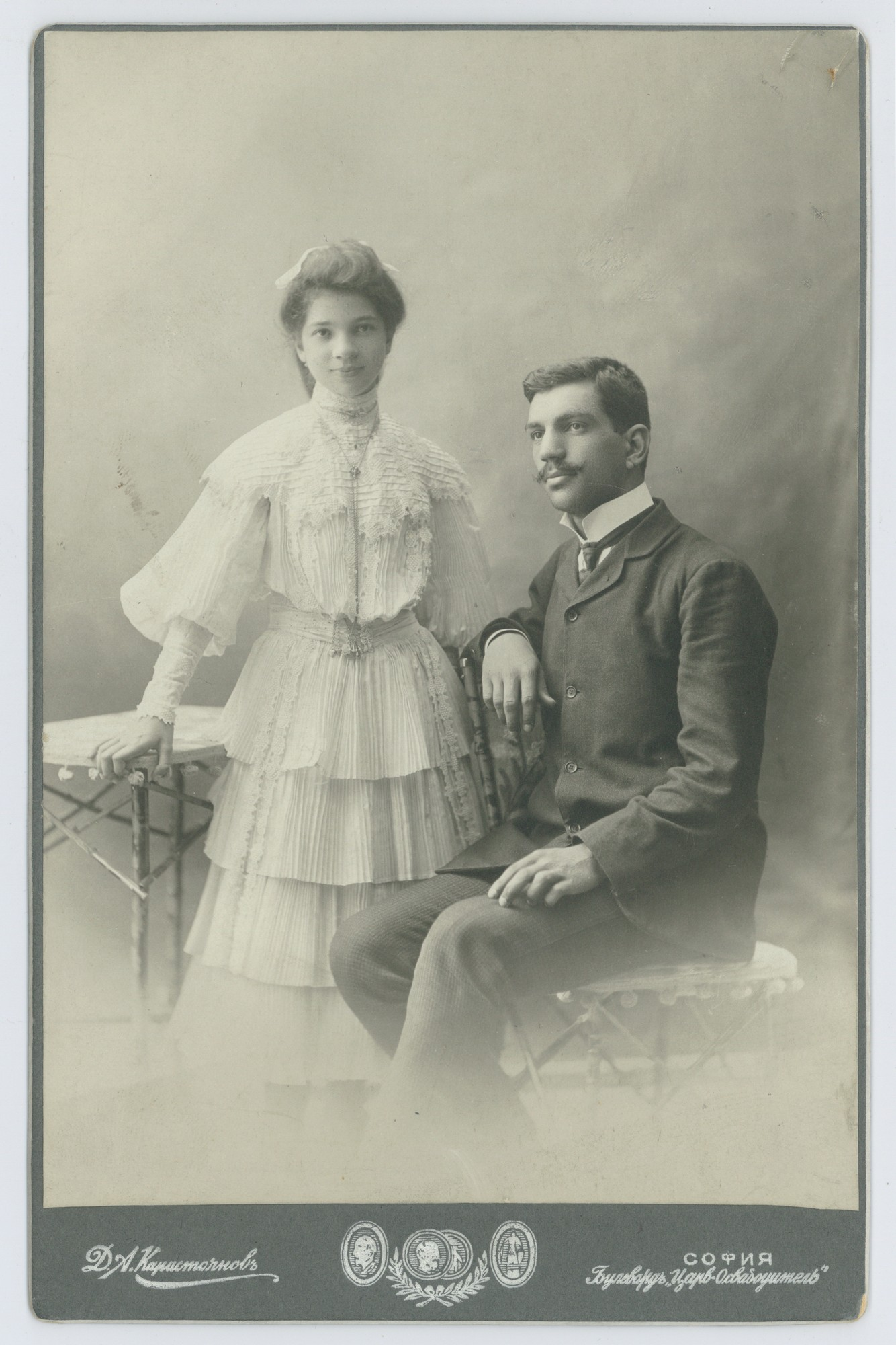 Studio portrait of Vera Stambolova and Vladimir Stanchov, © Scientific Archive of the Bulgarian Academy of Sciences
