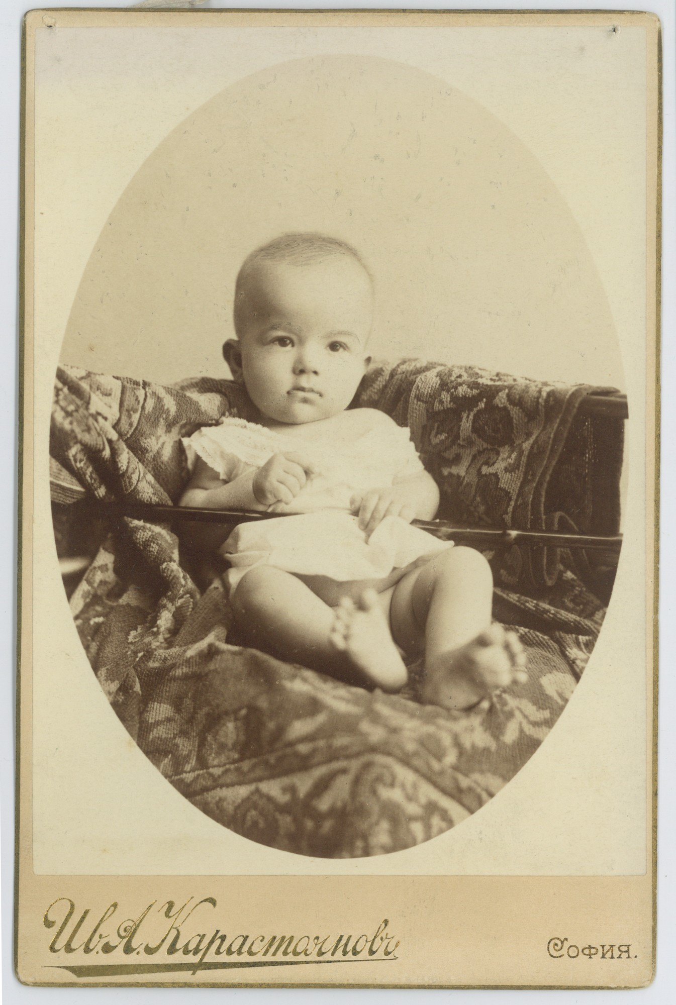 Portrait of Stefan (Asen) Stambolov as a baby, © Scientific Archive of the Bulgarian Academy of Sciences