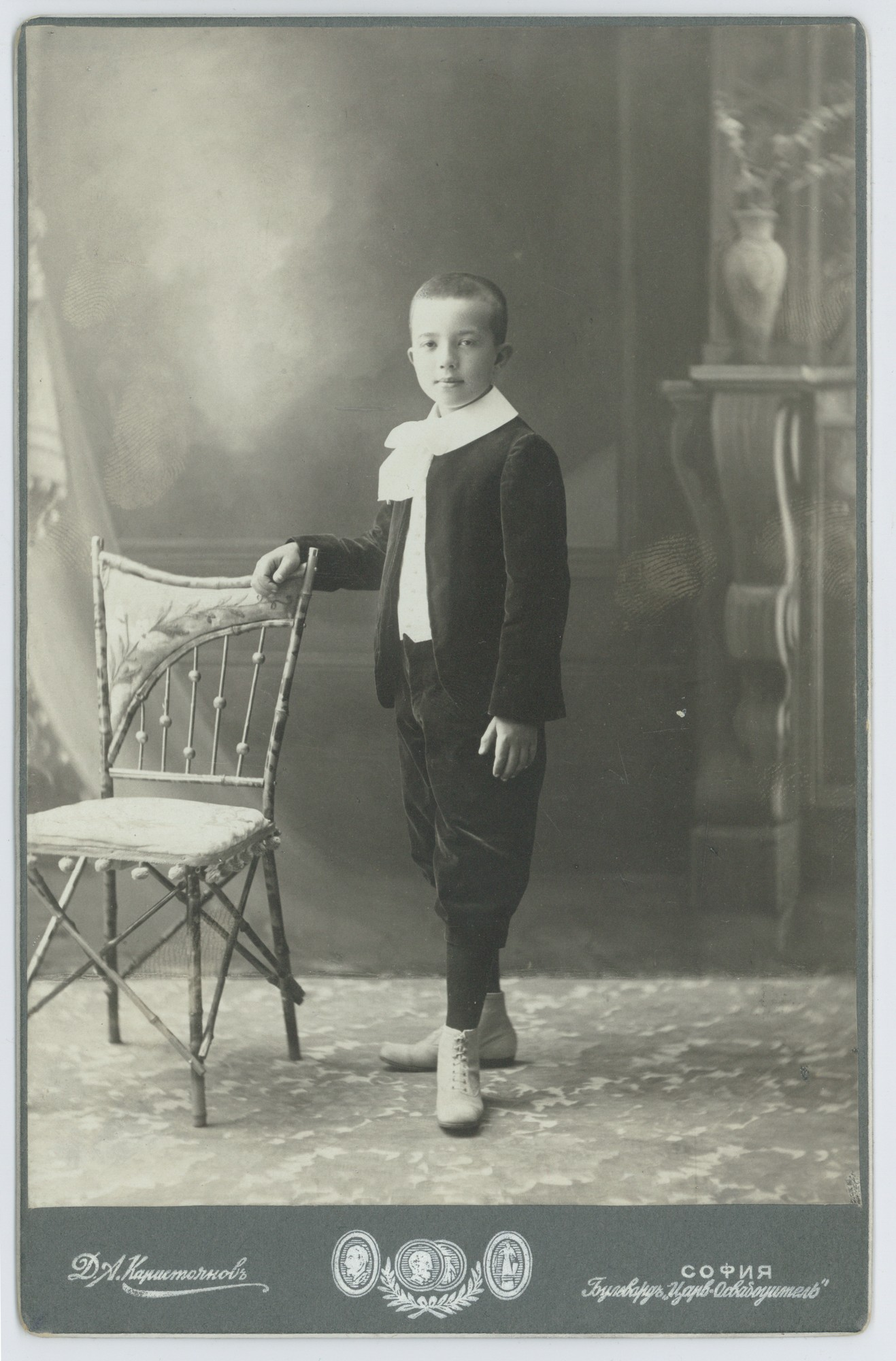 Studio portrait of the boy Stefan (Asen) Stambolov, © Scientific Archive of the Bulgarian Academy of Sciences