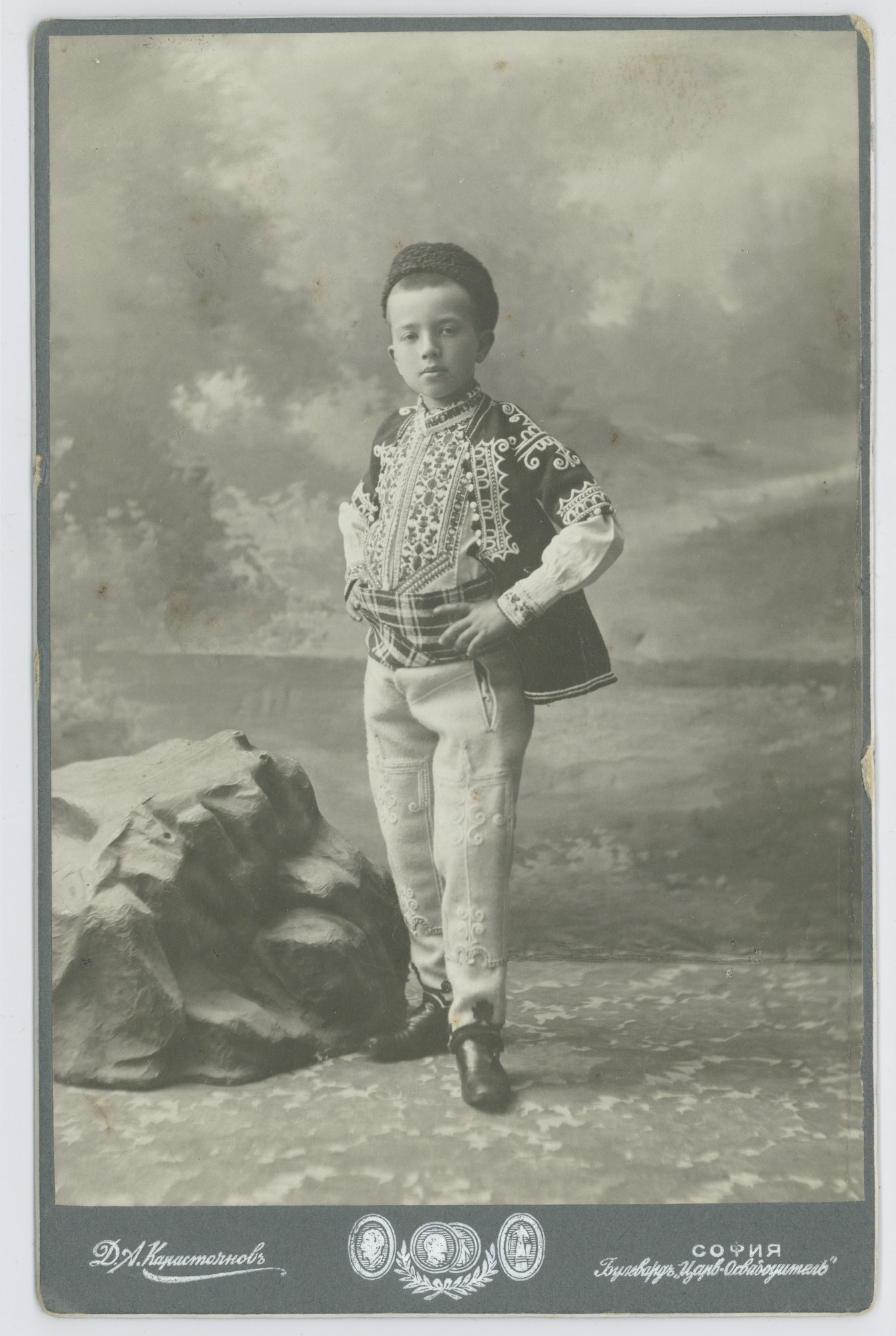 Studio portrait of Stefan (Asen) Stambolov as a boy in folk attire, © Scientific Archive of the Bulgarian Academy of Sciences