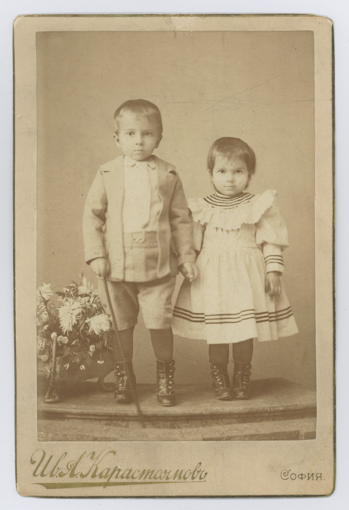 Portrait of two of Stefan Stambolov's children, © Scientific Archive of the Bulgarian Academy of Sciences