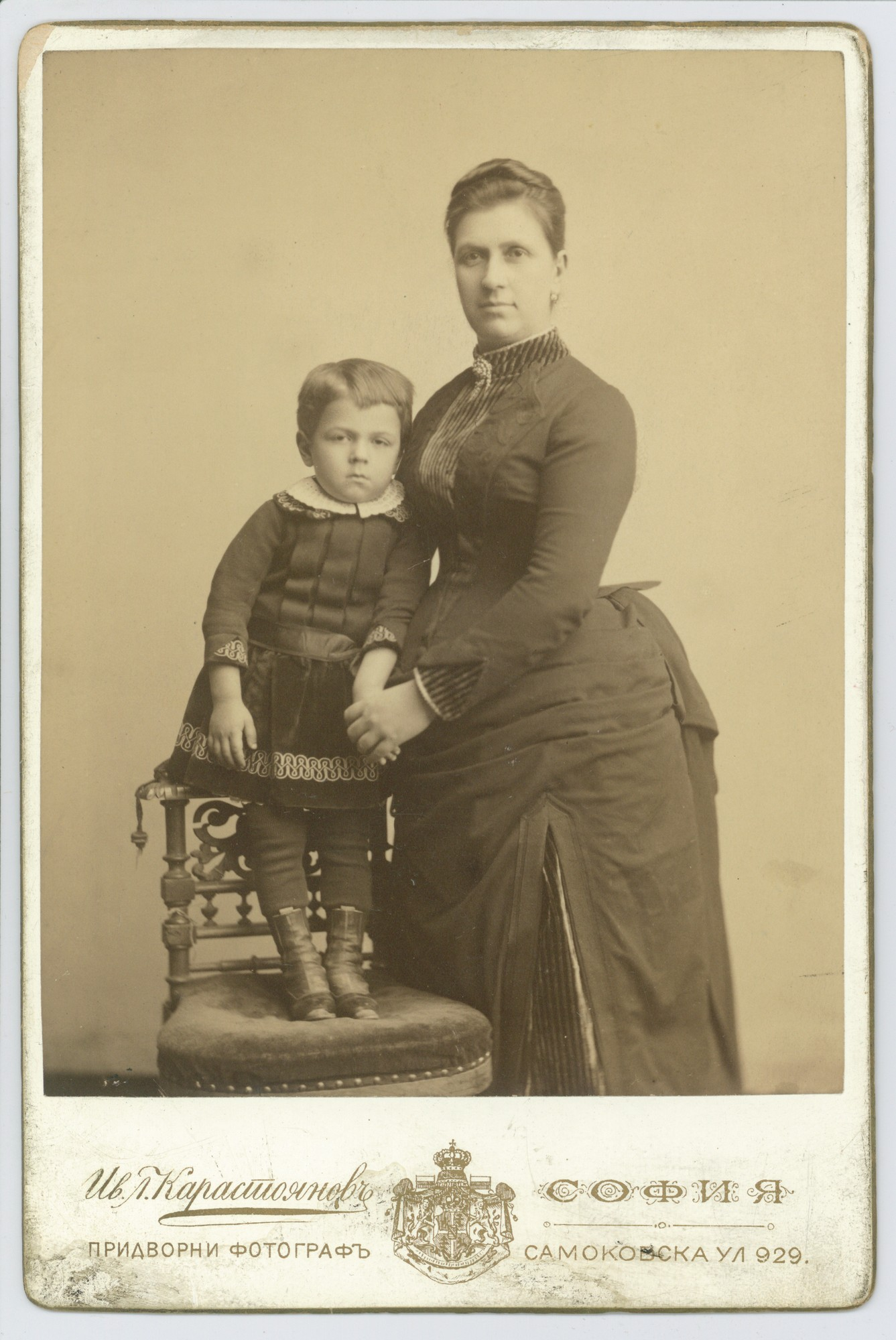 Portrait of Elisaveta Stanchova with a grandchild, © Scientific Archive of the Bulgarian Academy of Sciences