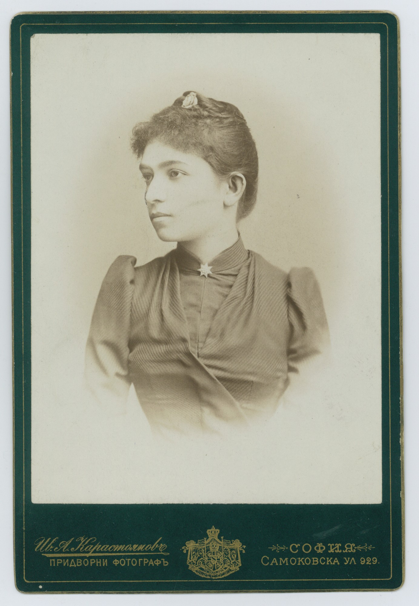 Studio portrait of Malta Stanchova, © Scientific Archive of the Bulgarian Academy of Sciences
