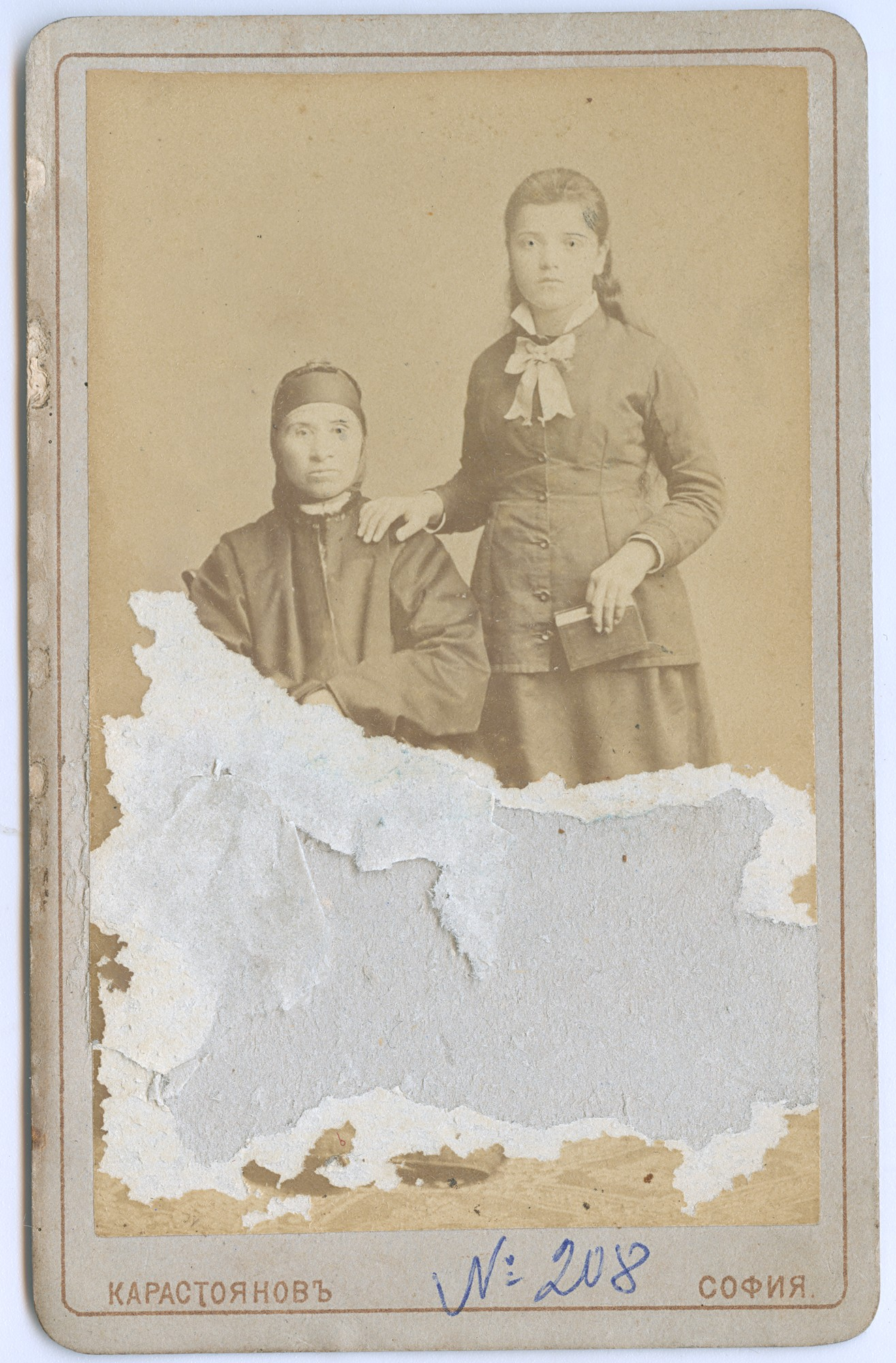 Studio portrait of a woman and a girl, © State Archives - Plovdiv