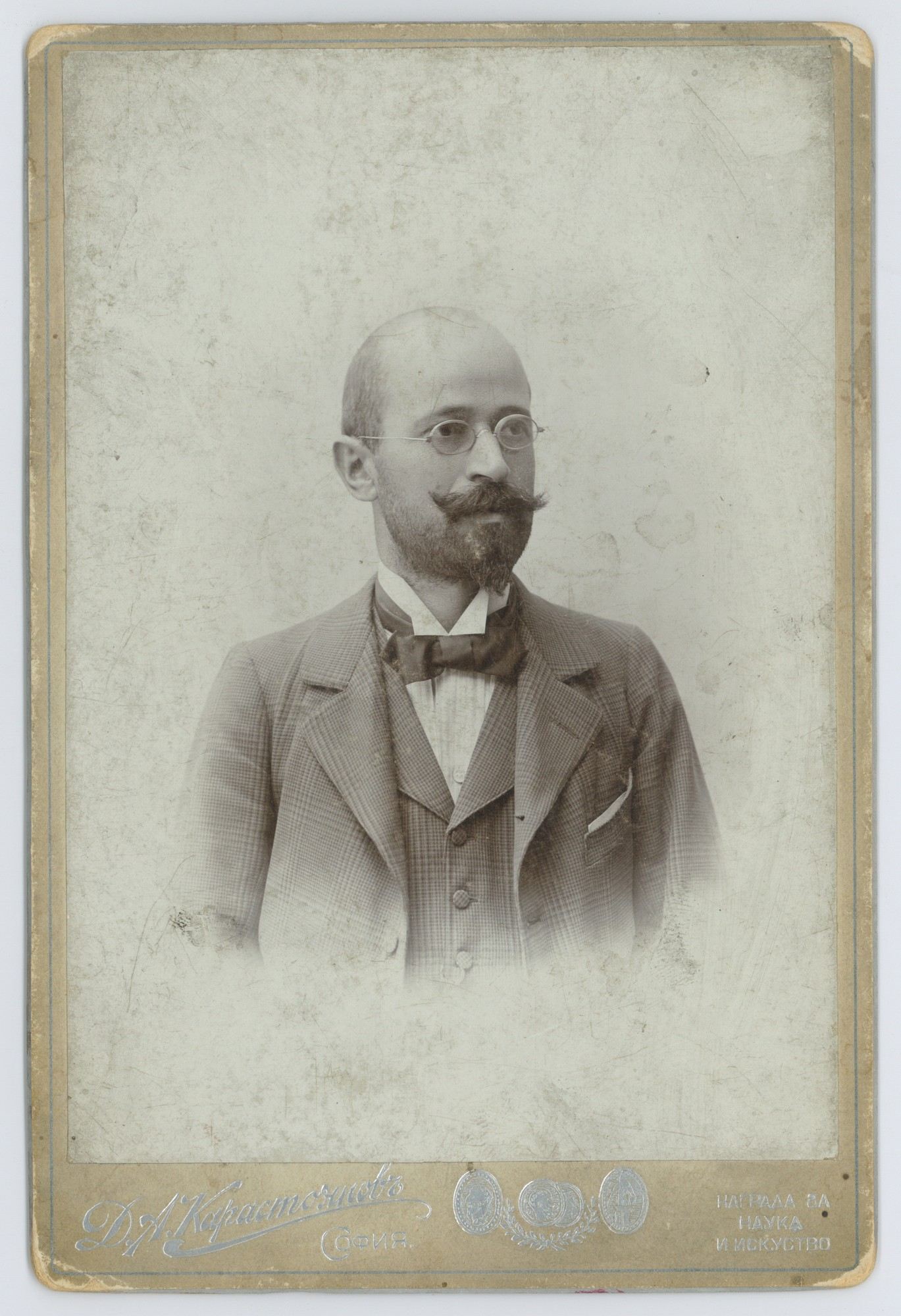 Studio portrait of Krastyo Krastev, © Scientific Archive of the Bulgarian Academy of Sciences