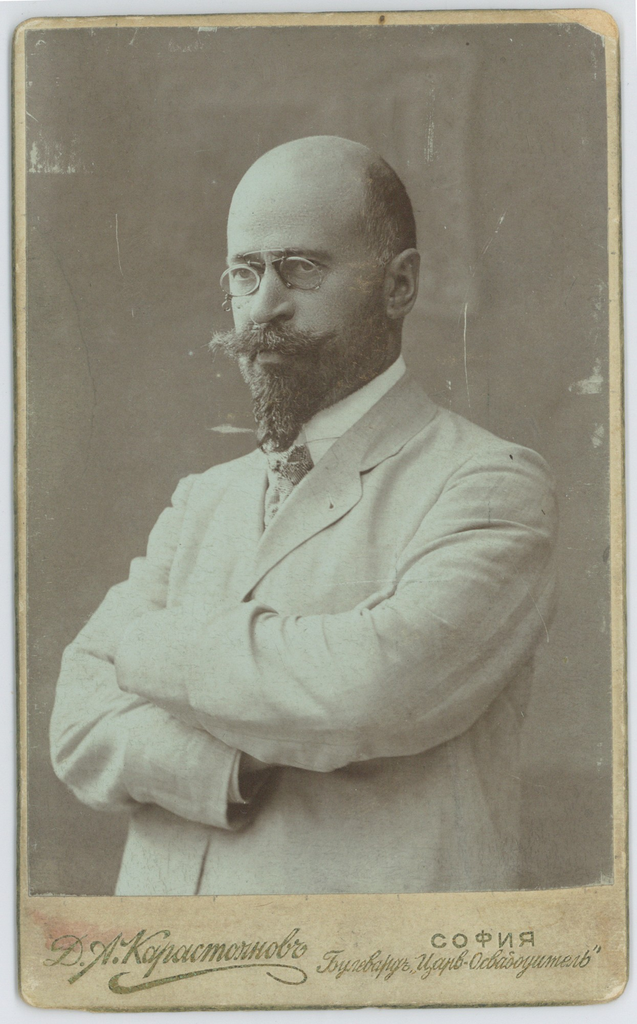 Dr. Krastyo Krastev, © Scientific Archive of the Bulgarian Academy of Sciences