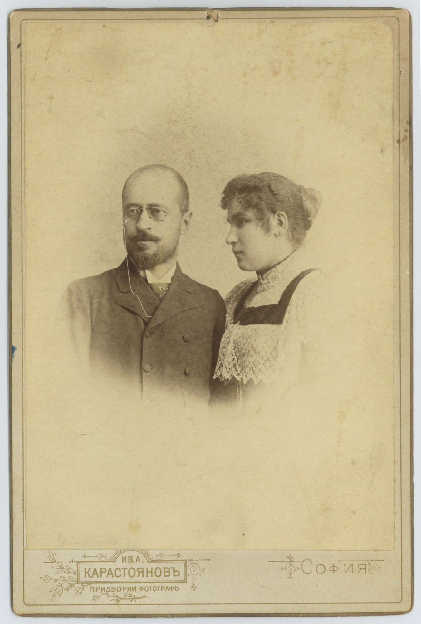 Studio portrait of the married couple Radka and Krastyo Krastev, © Scientific Archive of the Bulgarian Academy of Sciences