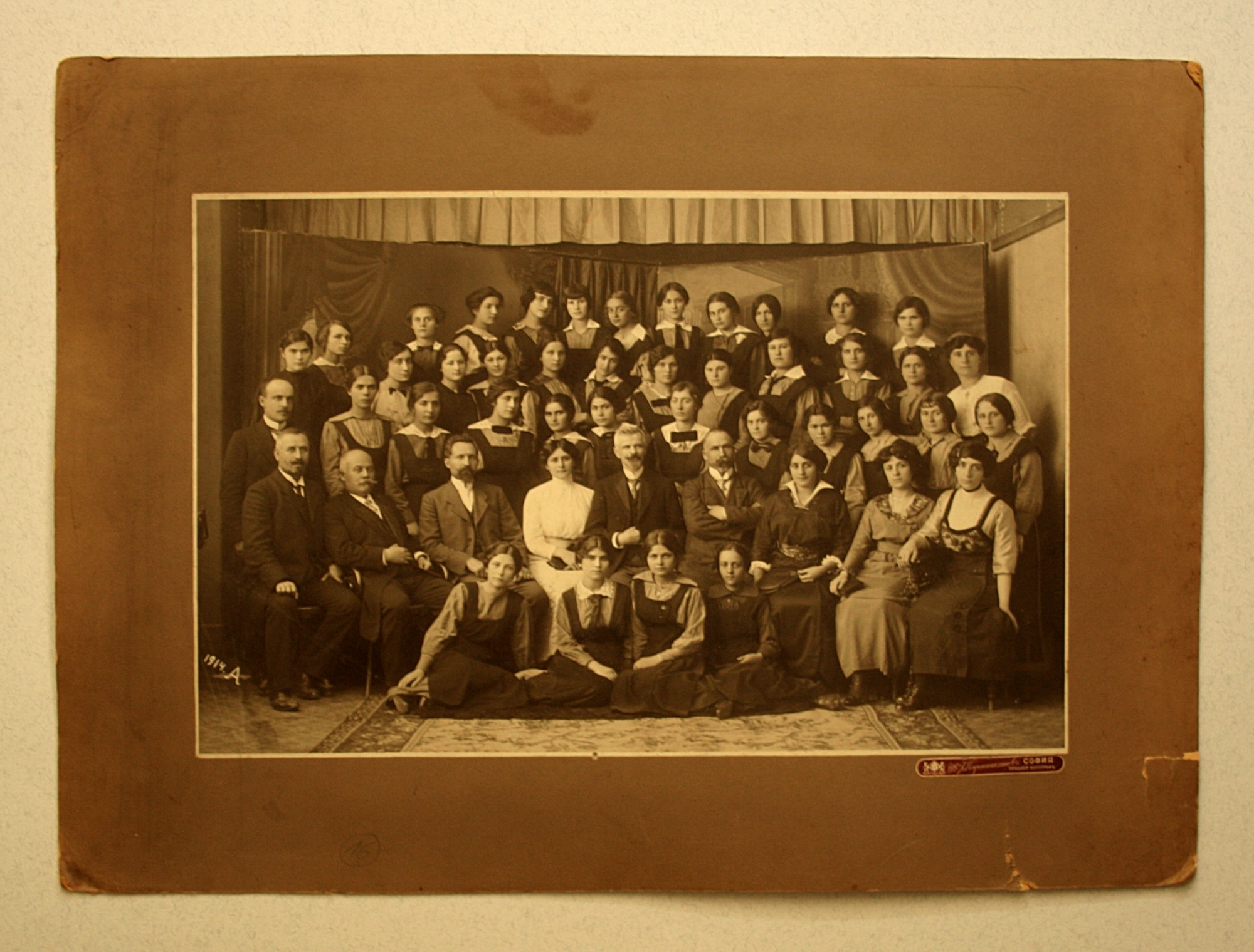 Teachers and pupils of the Second Girls' High School in Sofia, © National Polytechnic Museum