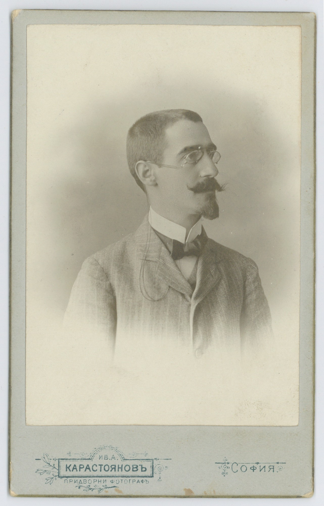 Studio portrait of Gavril Katsarov, © Scientific Archive of the Bulgarian Academy of Sciences