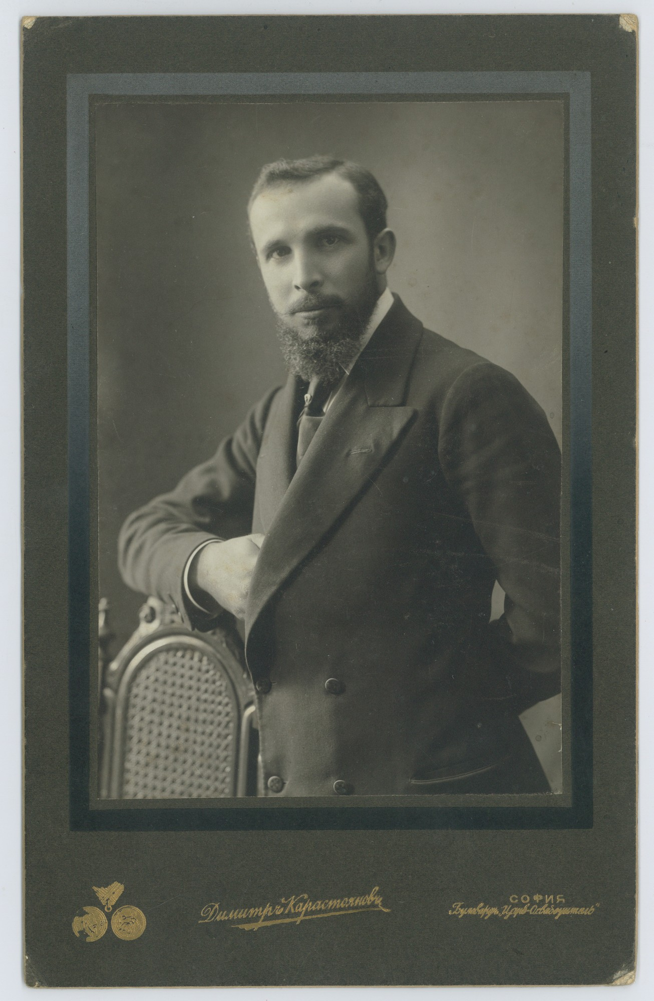 Portrait of a man in a suit, © Scientific Archive of the Bulgarian Academy of Sciences