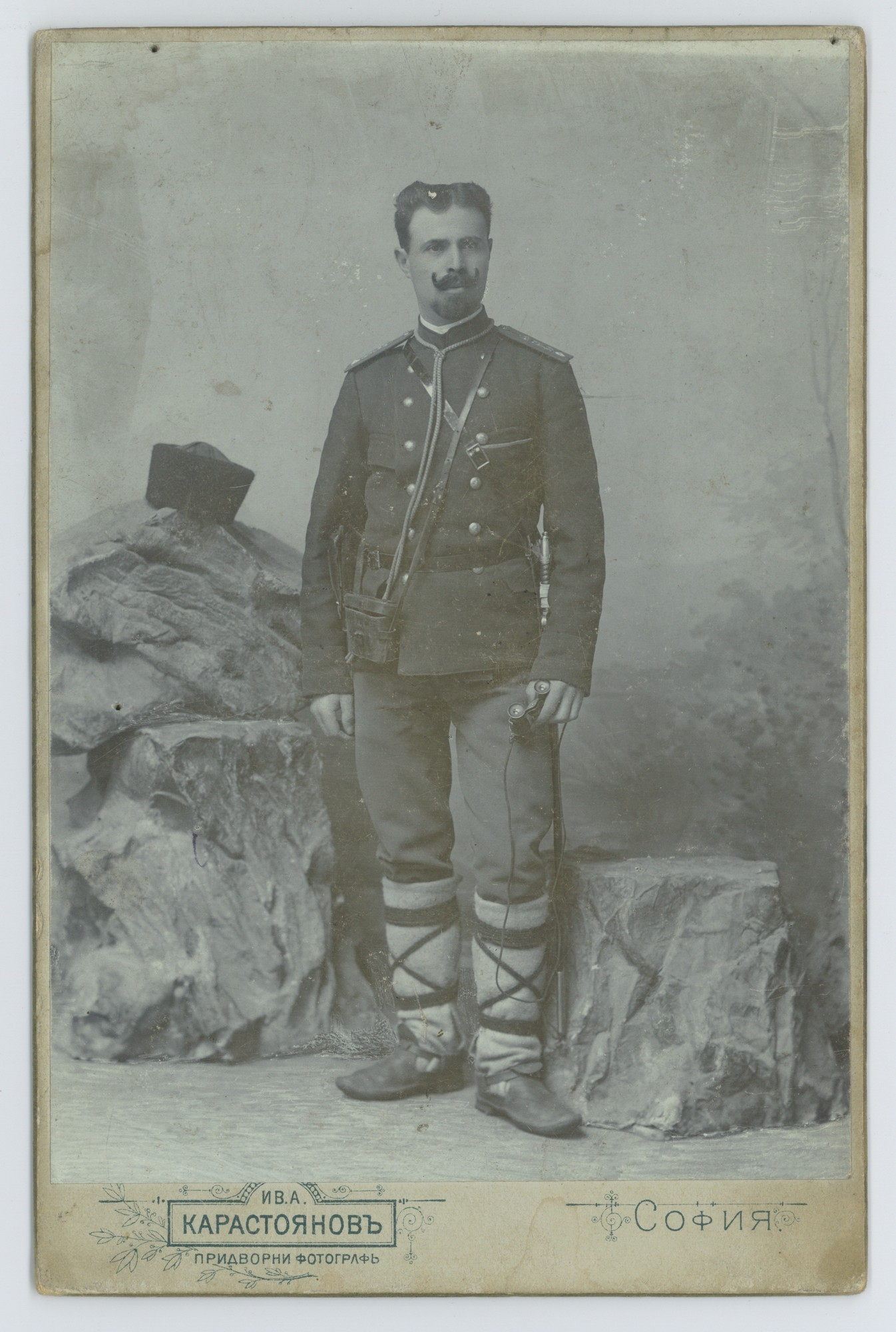 Studio portrait of a man in a uniform, © Scientific Archive of the Bulgarian Academy of Sciences