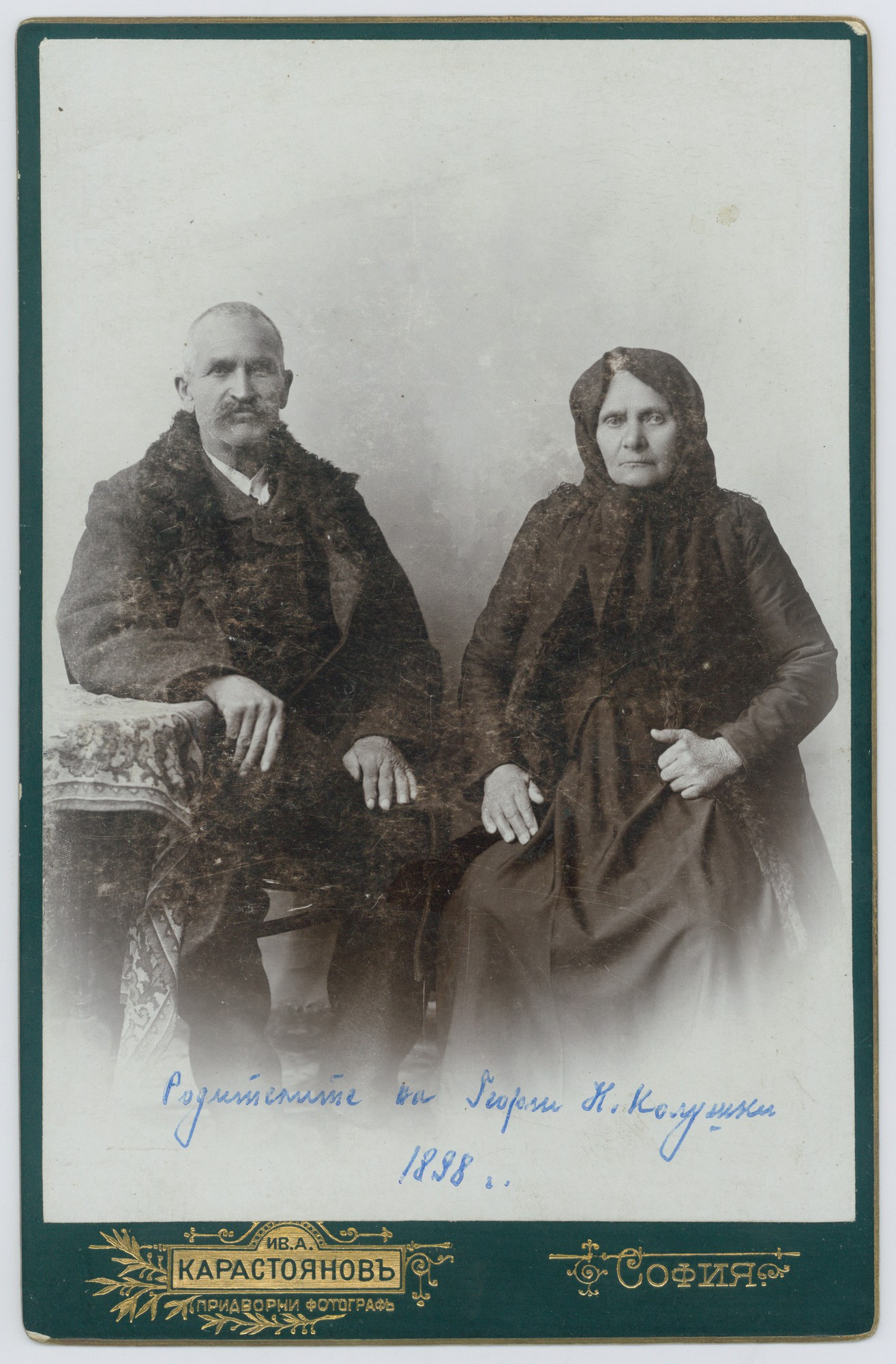Studio portrait of Nikola Kolushki and his wife, © Scientific Archive of the Bulgarian Academy of Sciences
