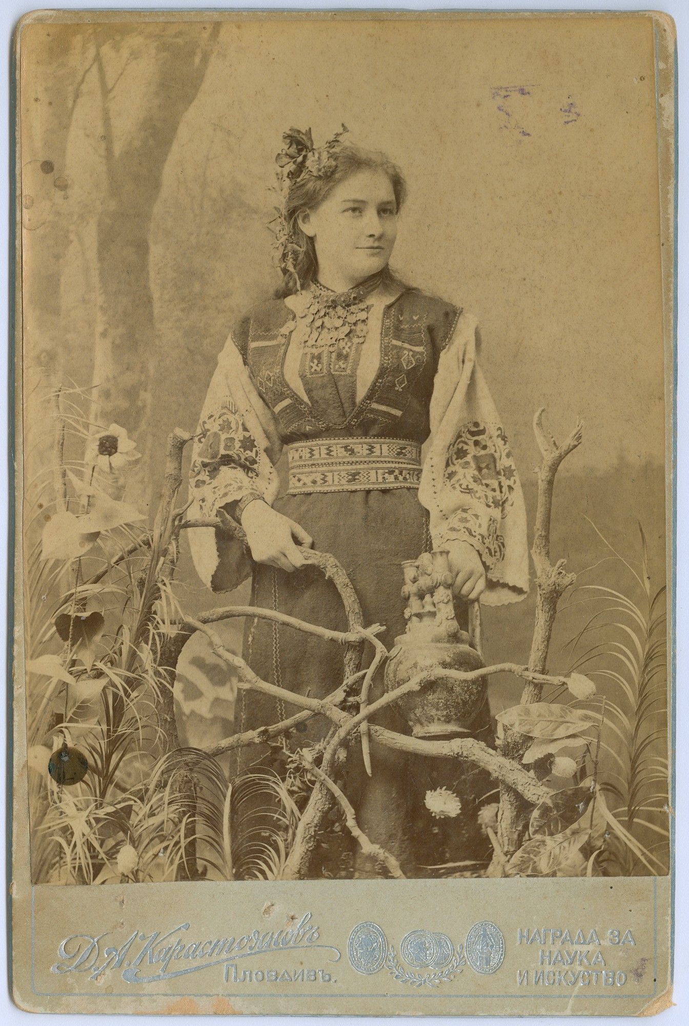 Studio portrait of a woman in Bulgarian folk attire, © State Archives - Plovdiv