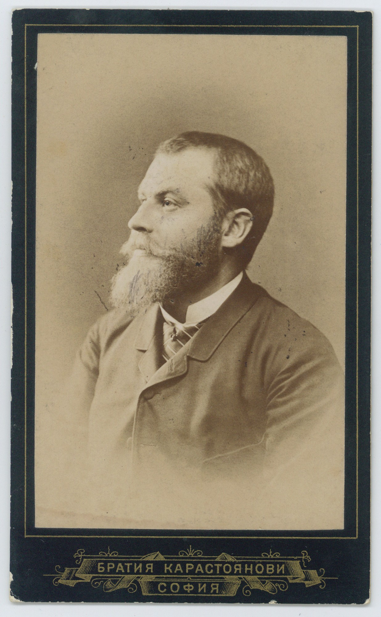 Portrait of Georgi Zlatarski, © Scientific Archive of the Bulgarian Academy of Sciences